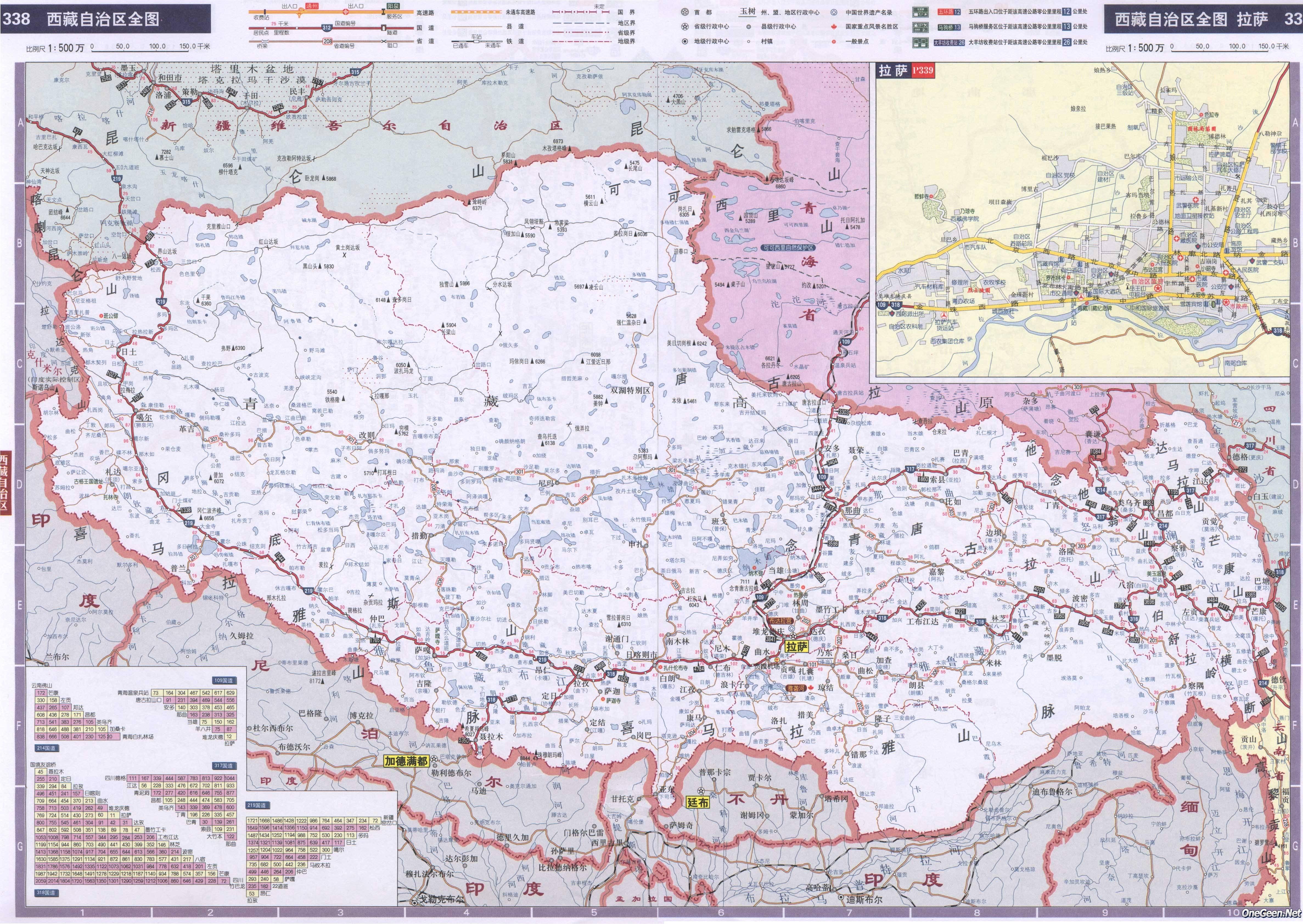 西藏交通地图全图