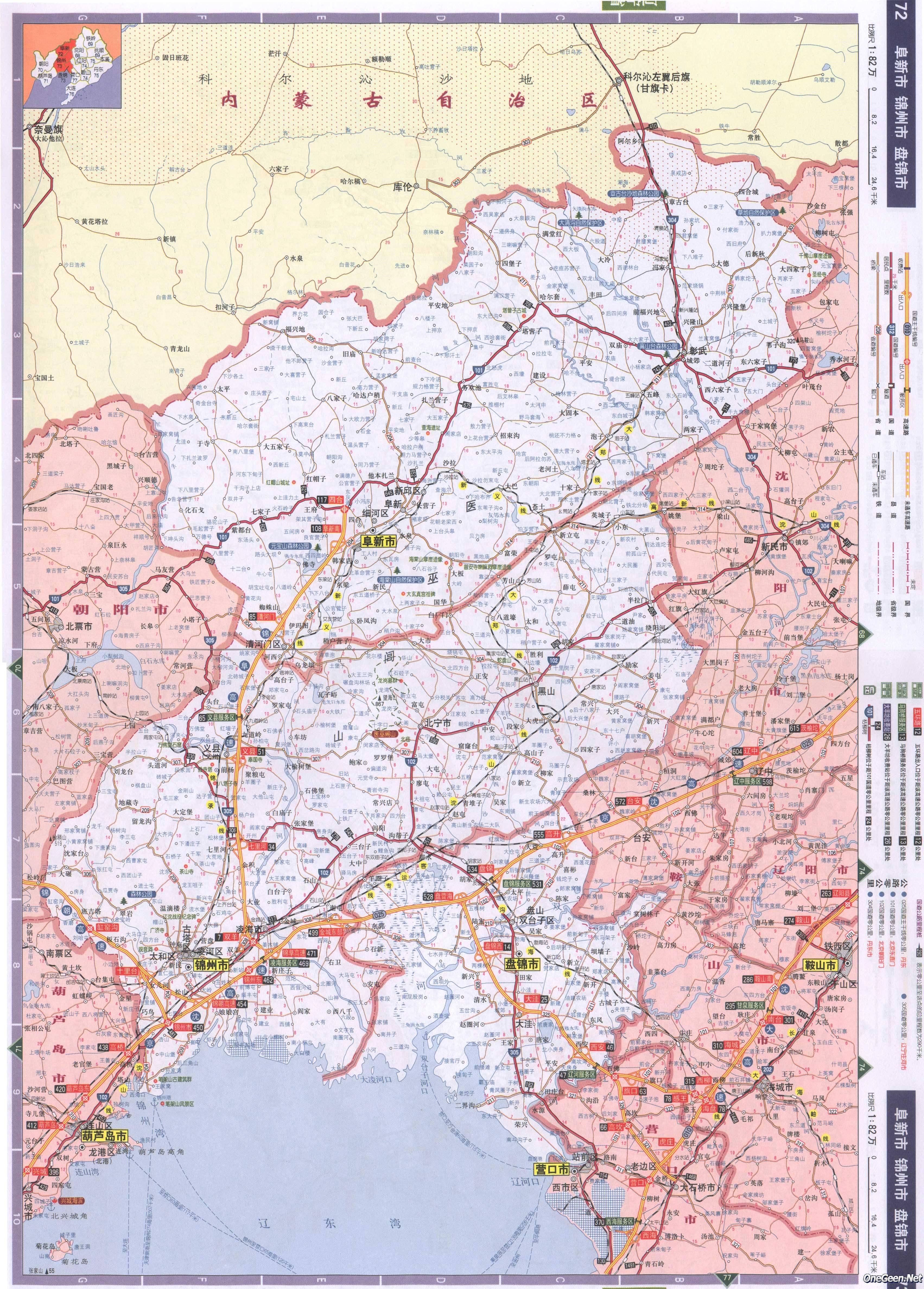 辽宁省阜新市锦州市盘锦市交通地图_交通地图库