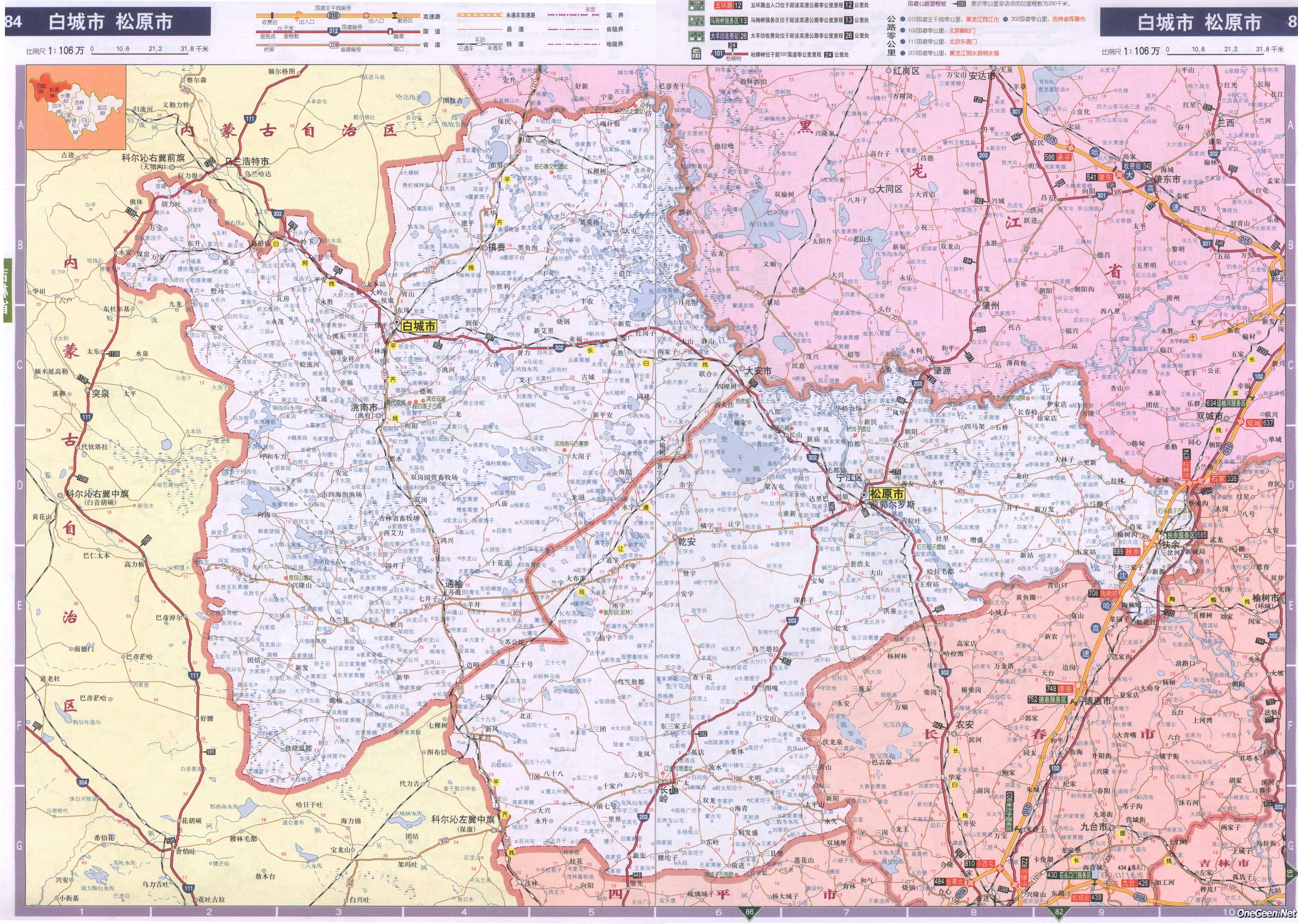 吉林省白城市松原市交通地图
