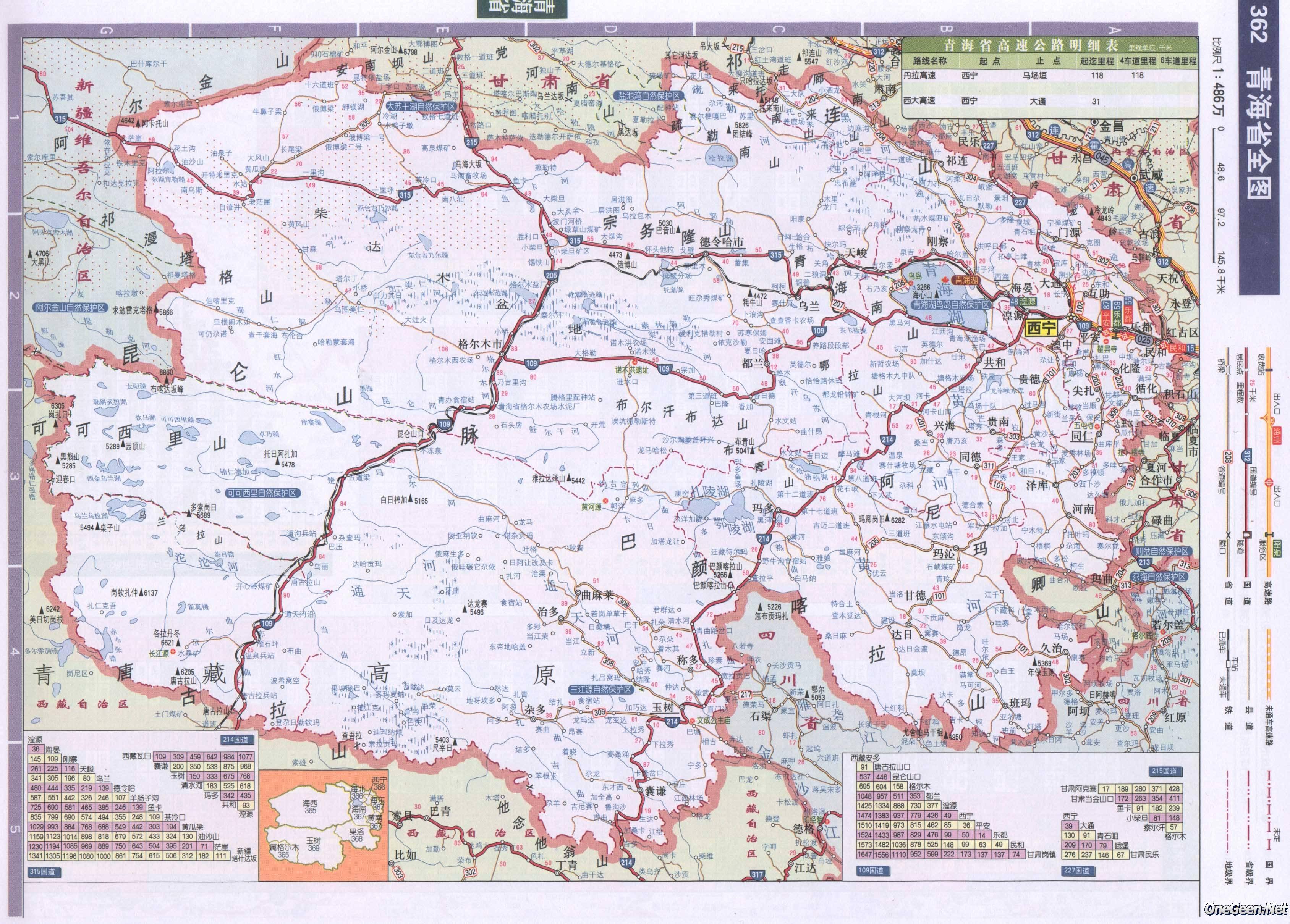 山脉,中国山脉河流地形图,亚   美国落基山脉 秦岭山脉地图全