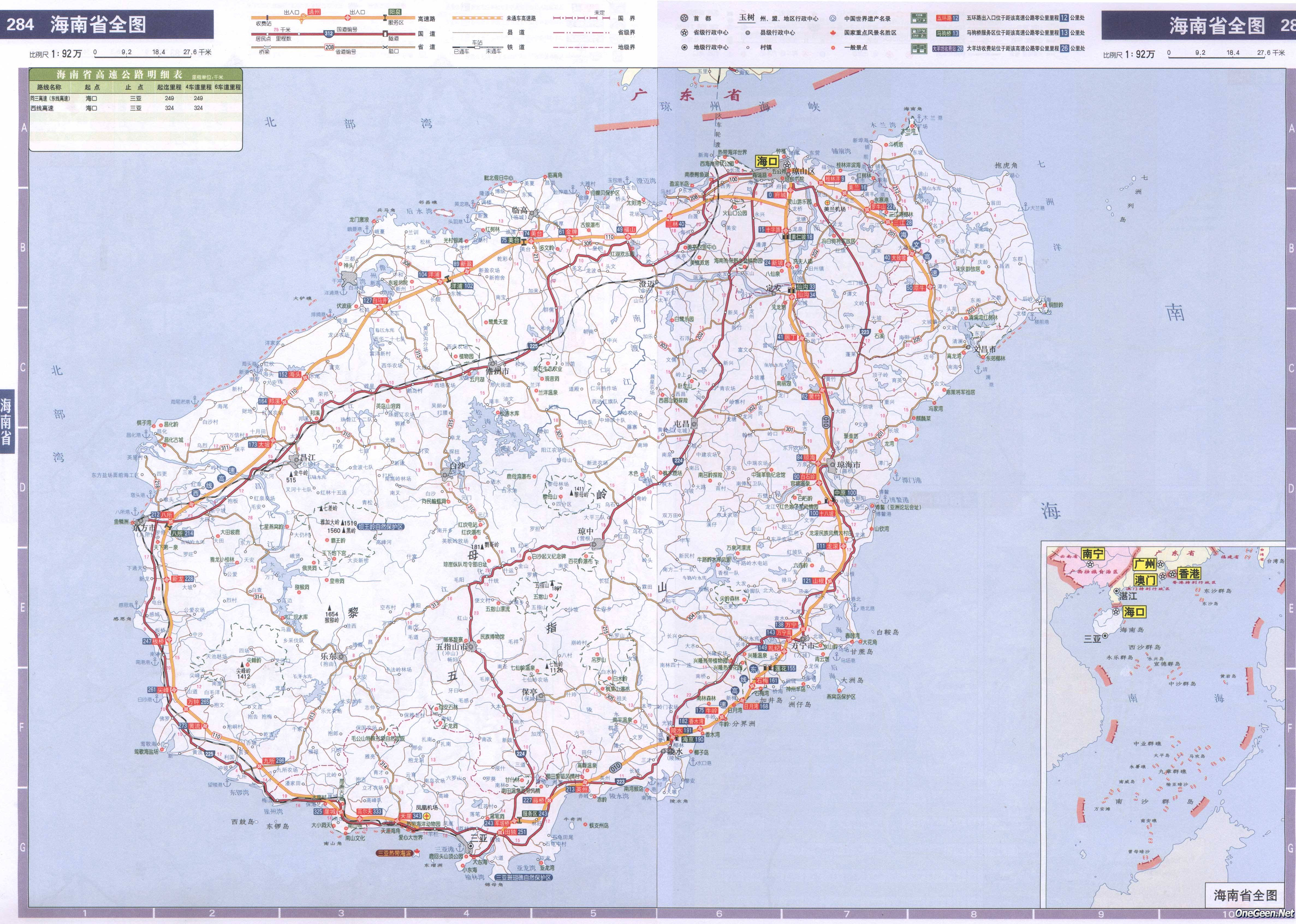 海南省交通地图全图