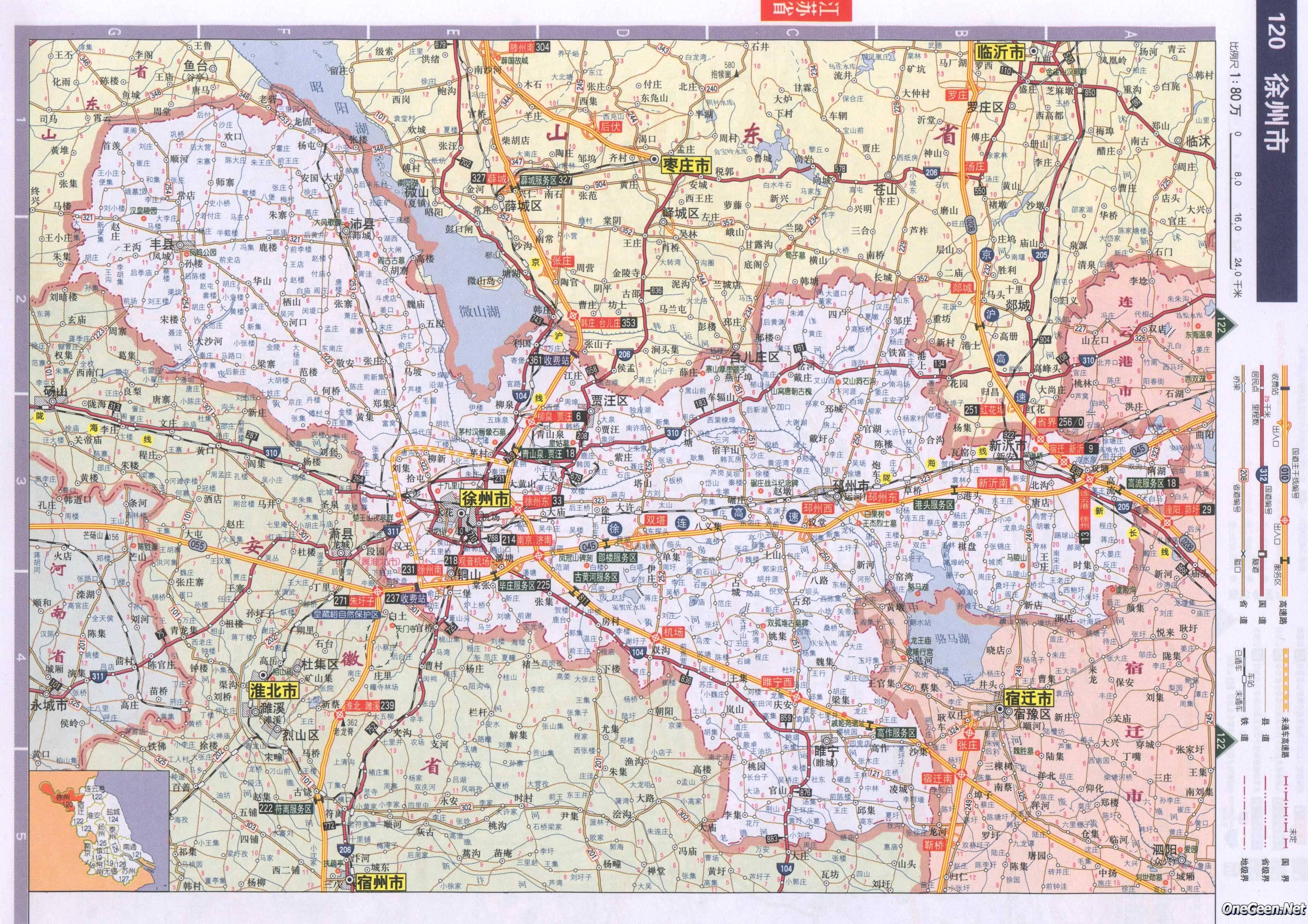 江苏省徐州市交通地图