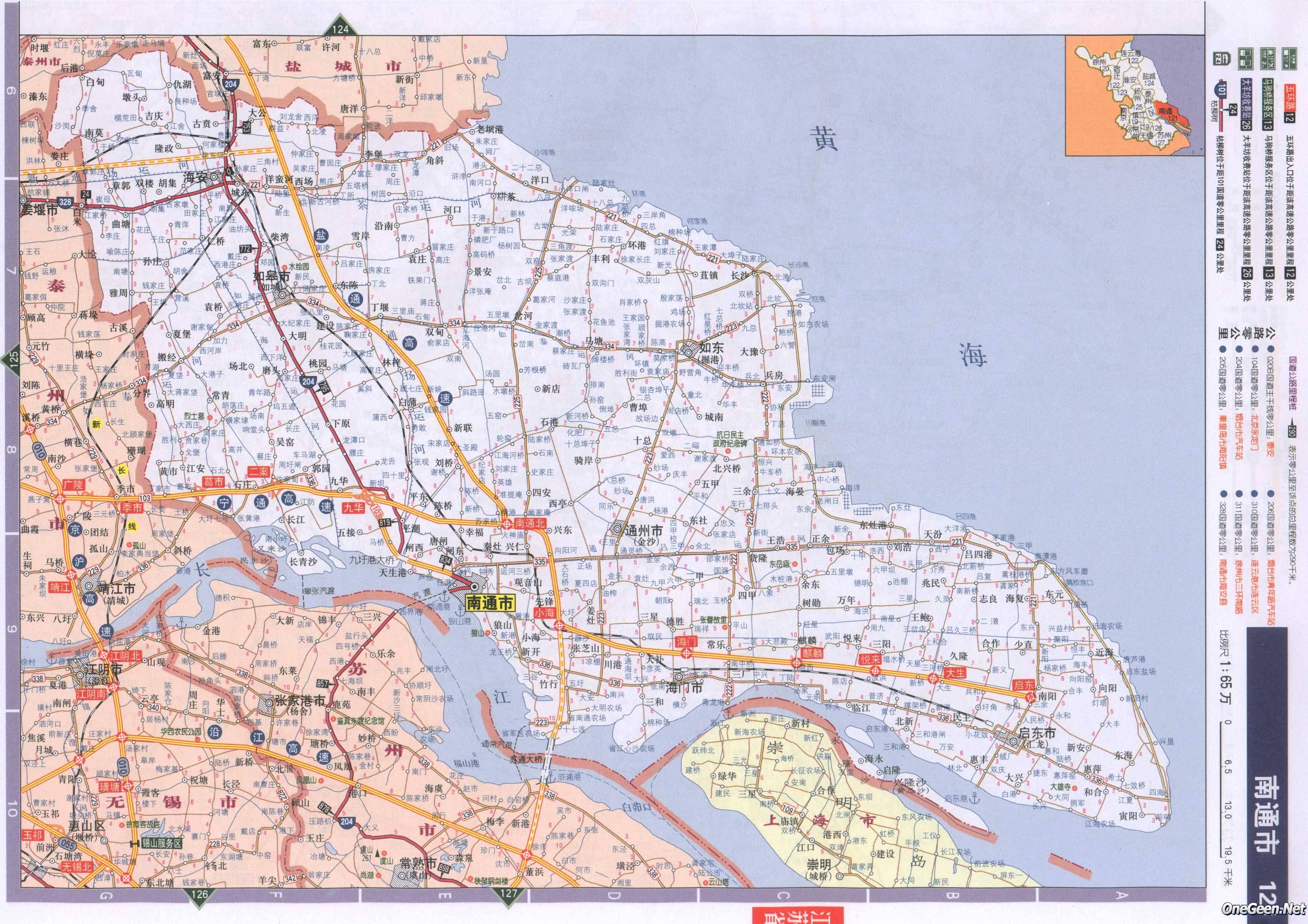 地图窝 交通地图 公路地图集 >> 江苏省南通市交通地图