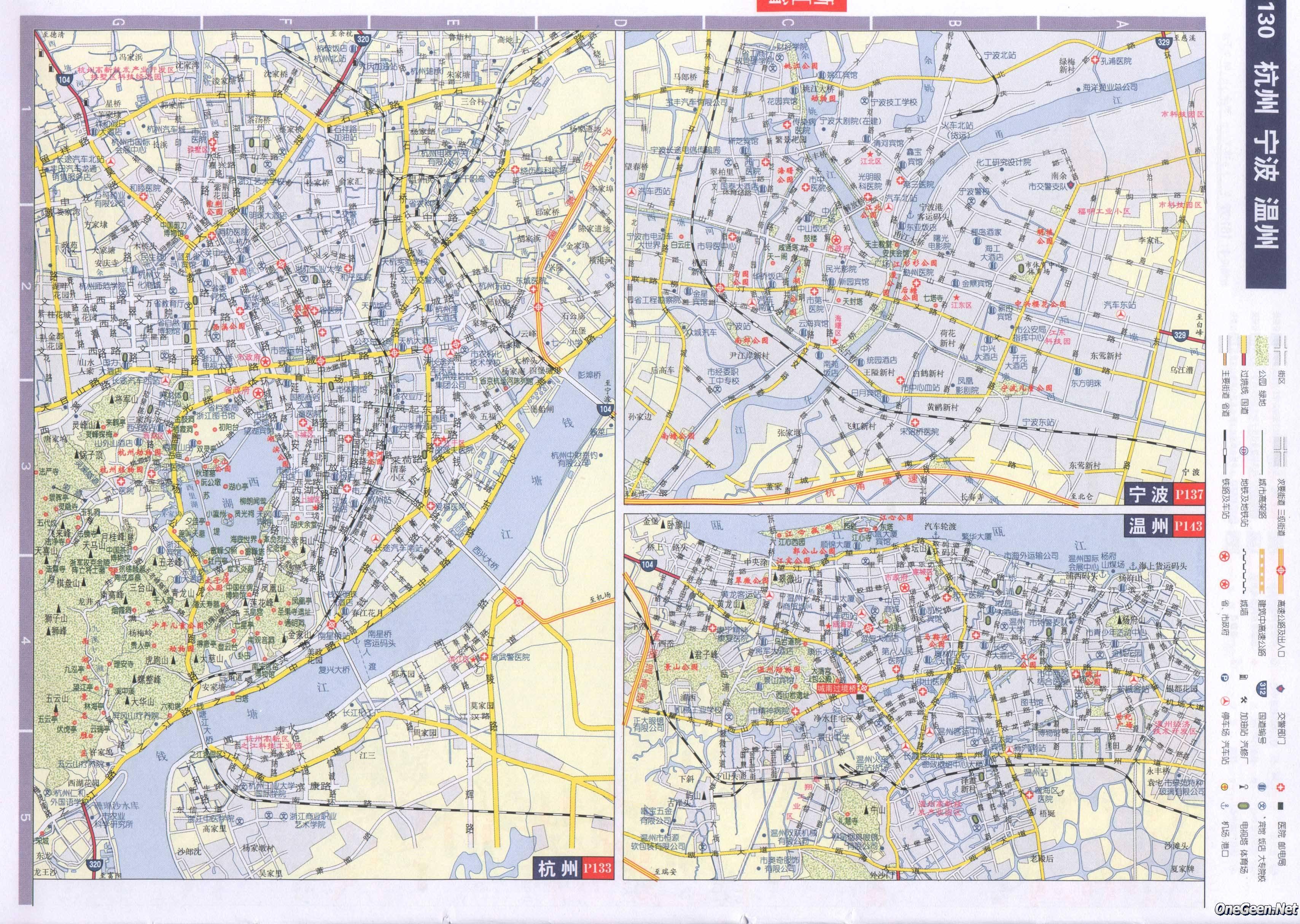 杭州 温州/浙江省杭州宁波温州交通地图