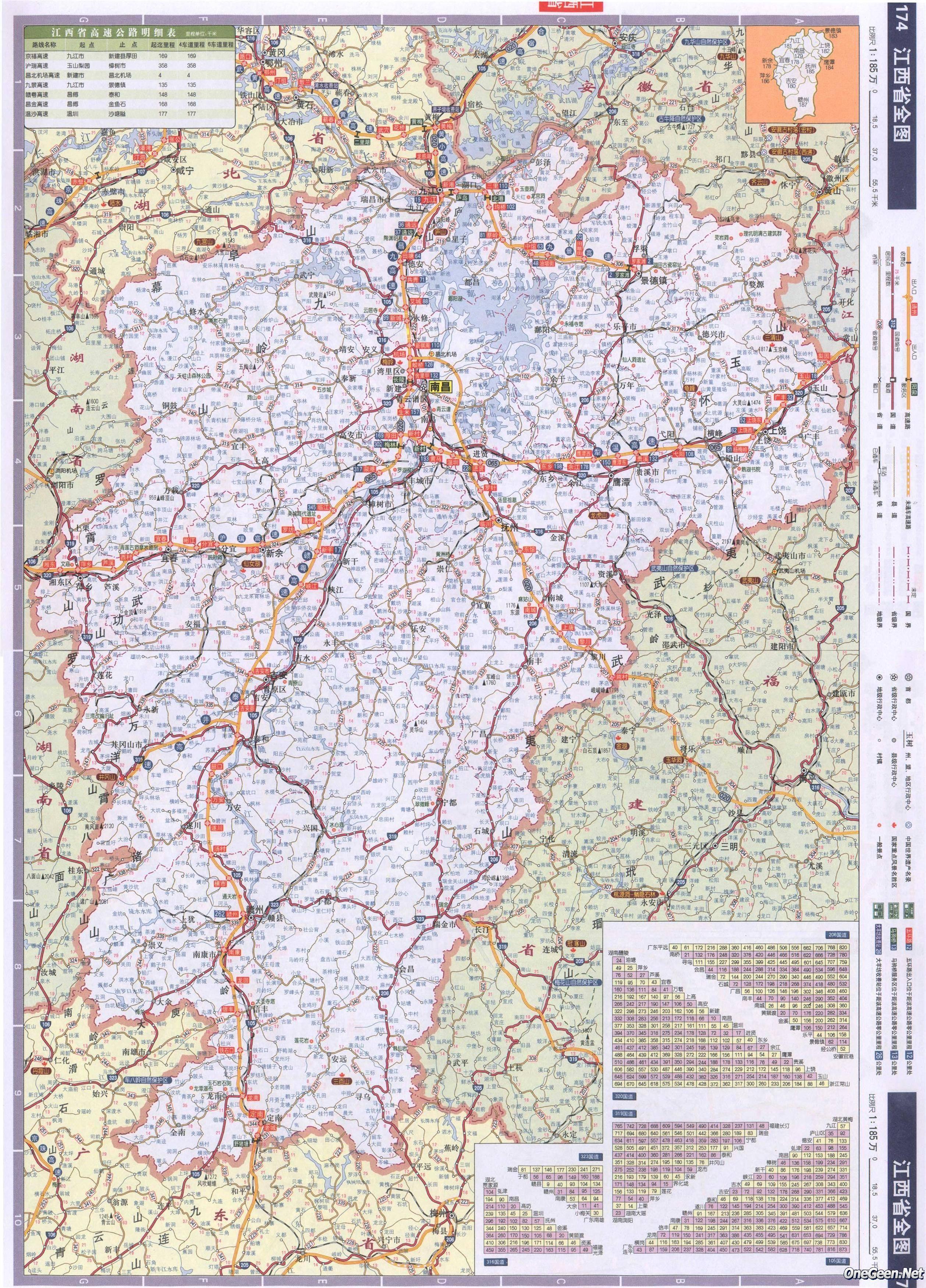 中国公路交通全图_广西公路交通地图全图_交通地图库