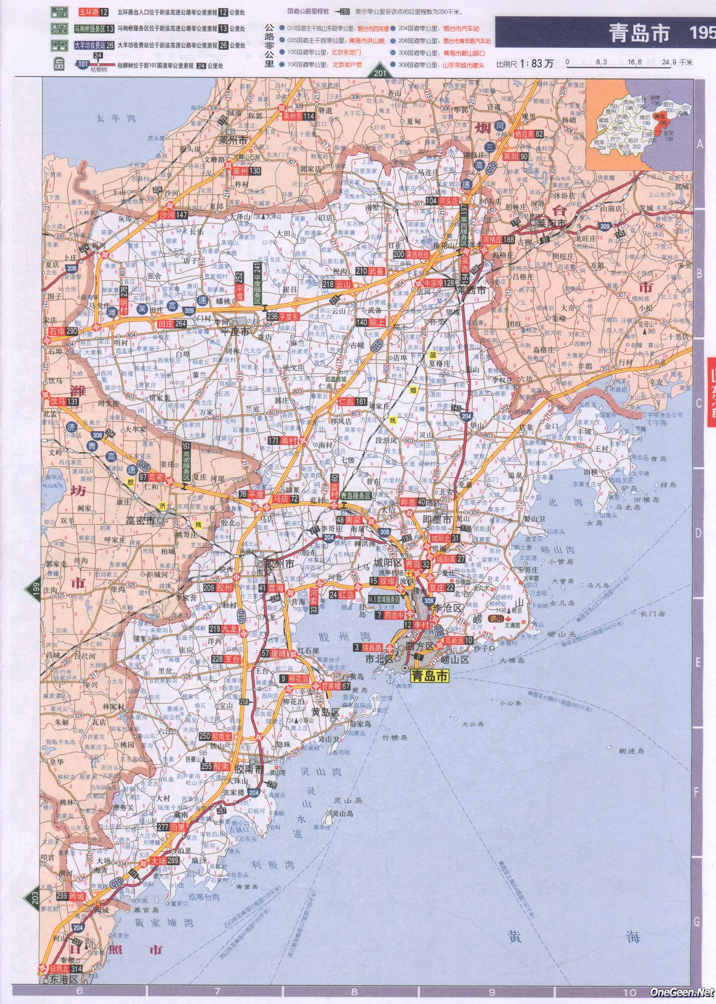 山东省青岛市交通地图