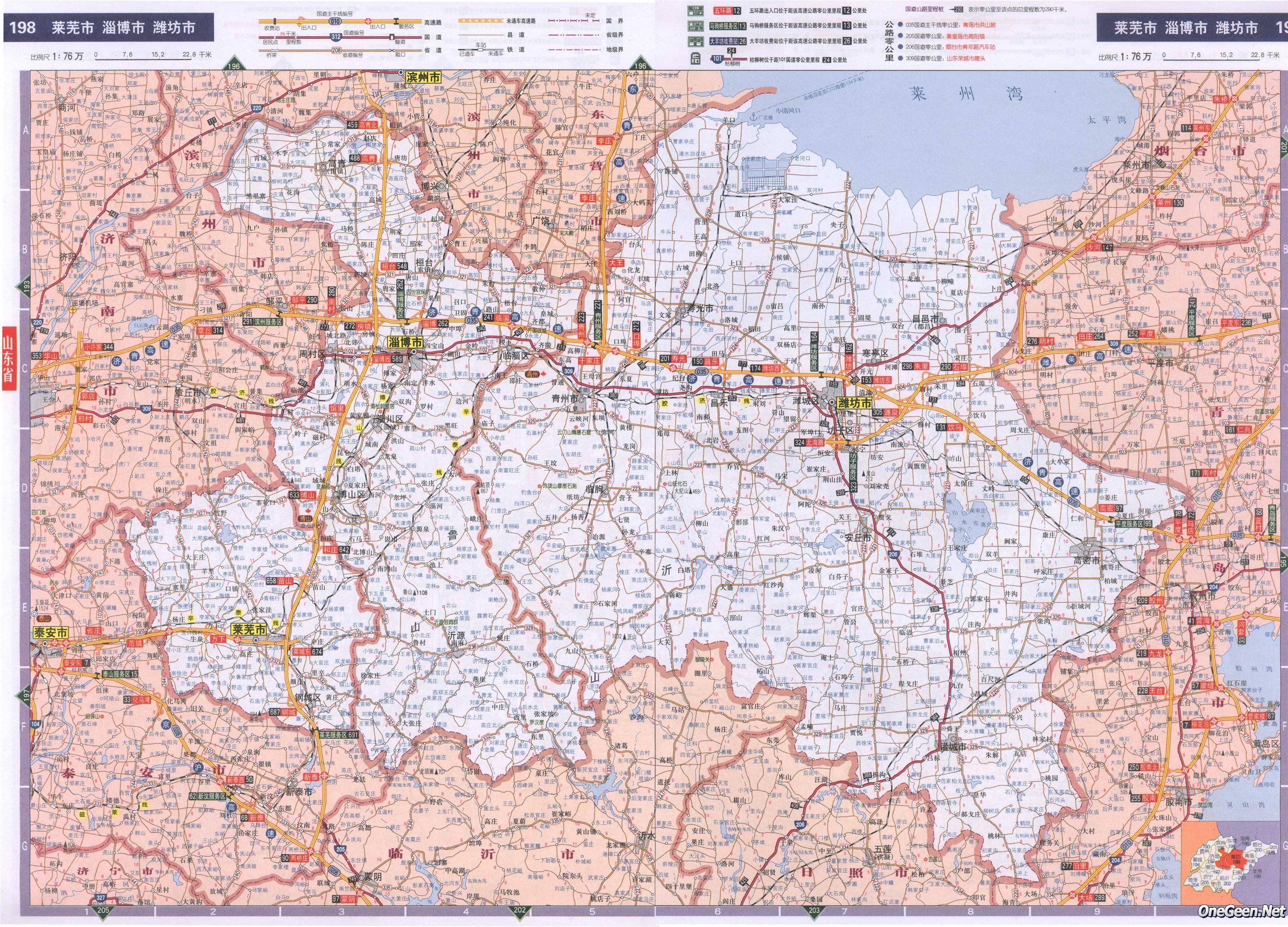 山东省莱芜市潍坊市淄博市交通地图