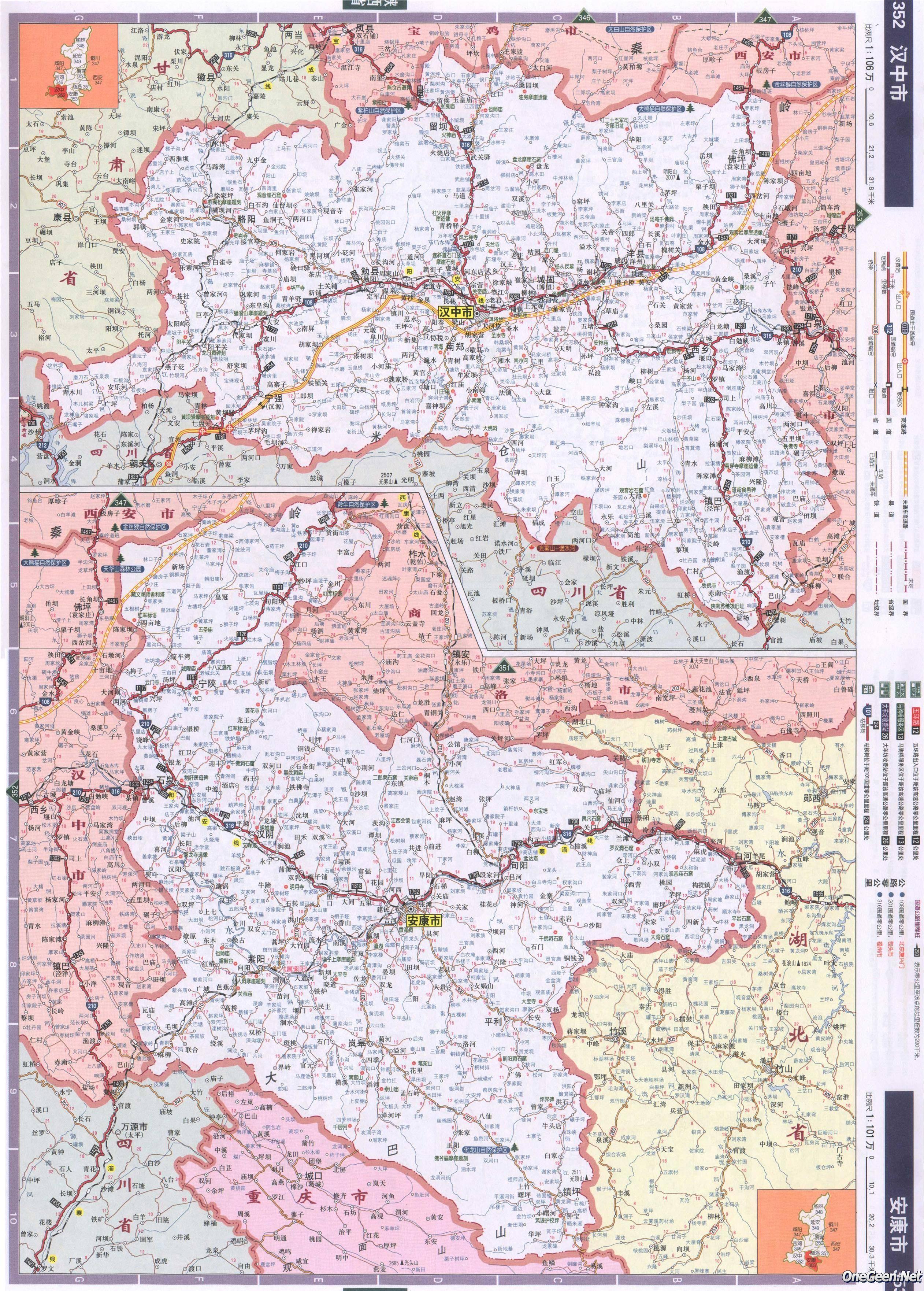 陕西省汉中市安康市交通地图