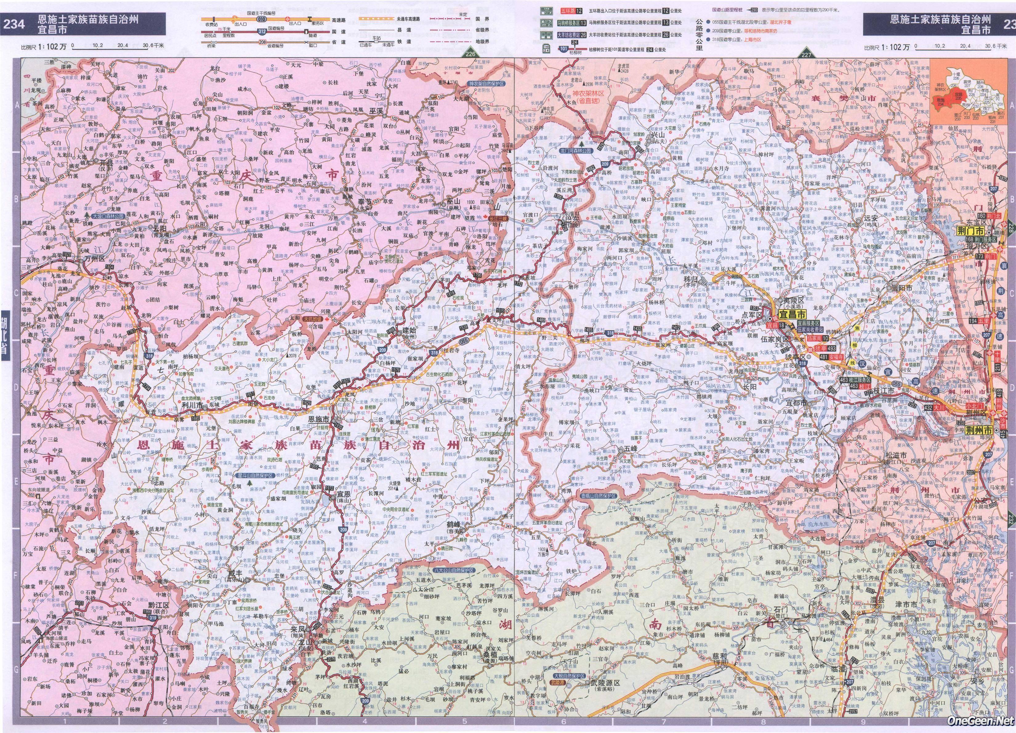 湖北省恩施州宜春市交通地图图片