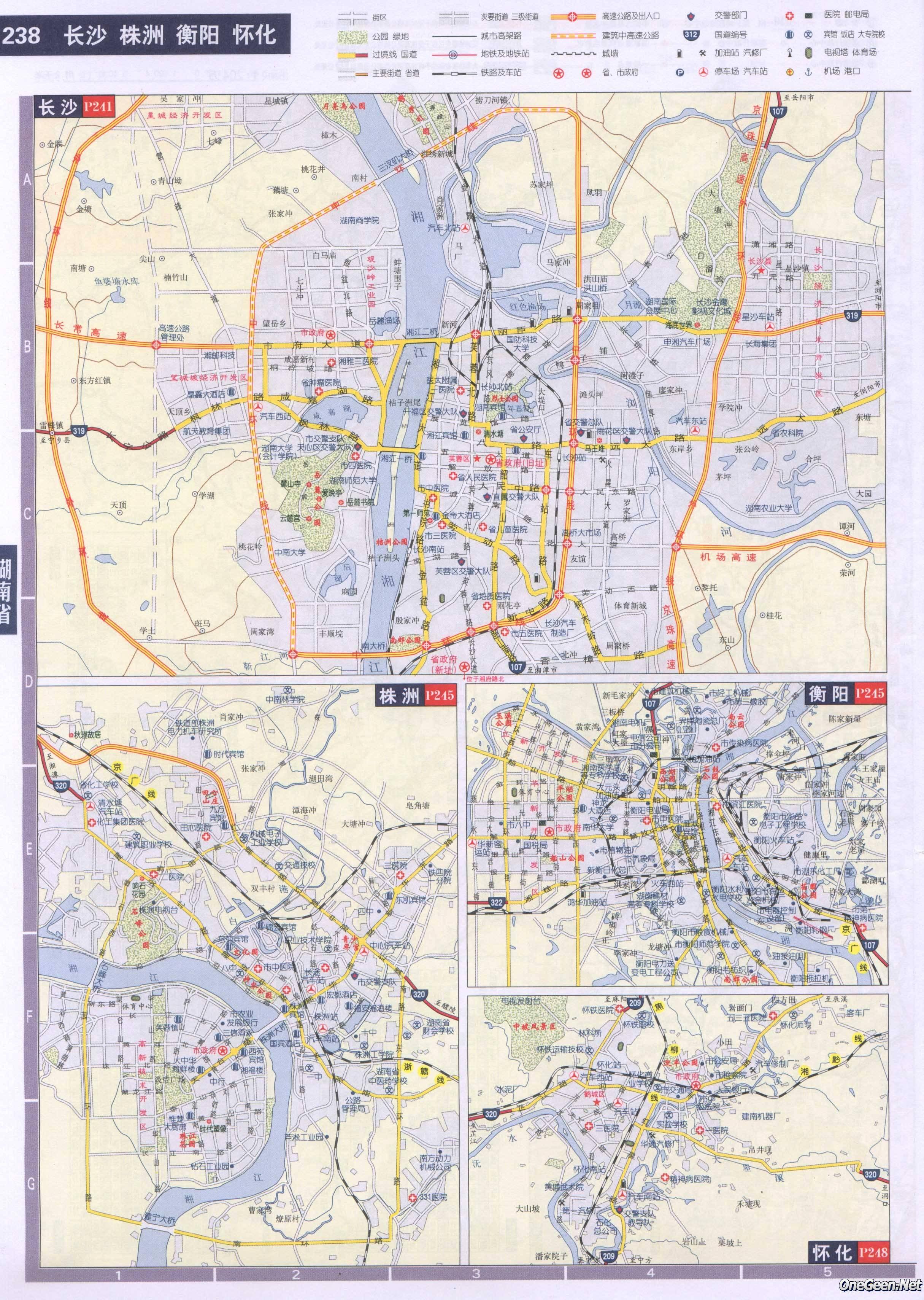 湖南省长沙株洲衡阳怀化交通地图