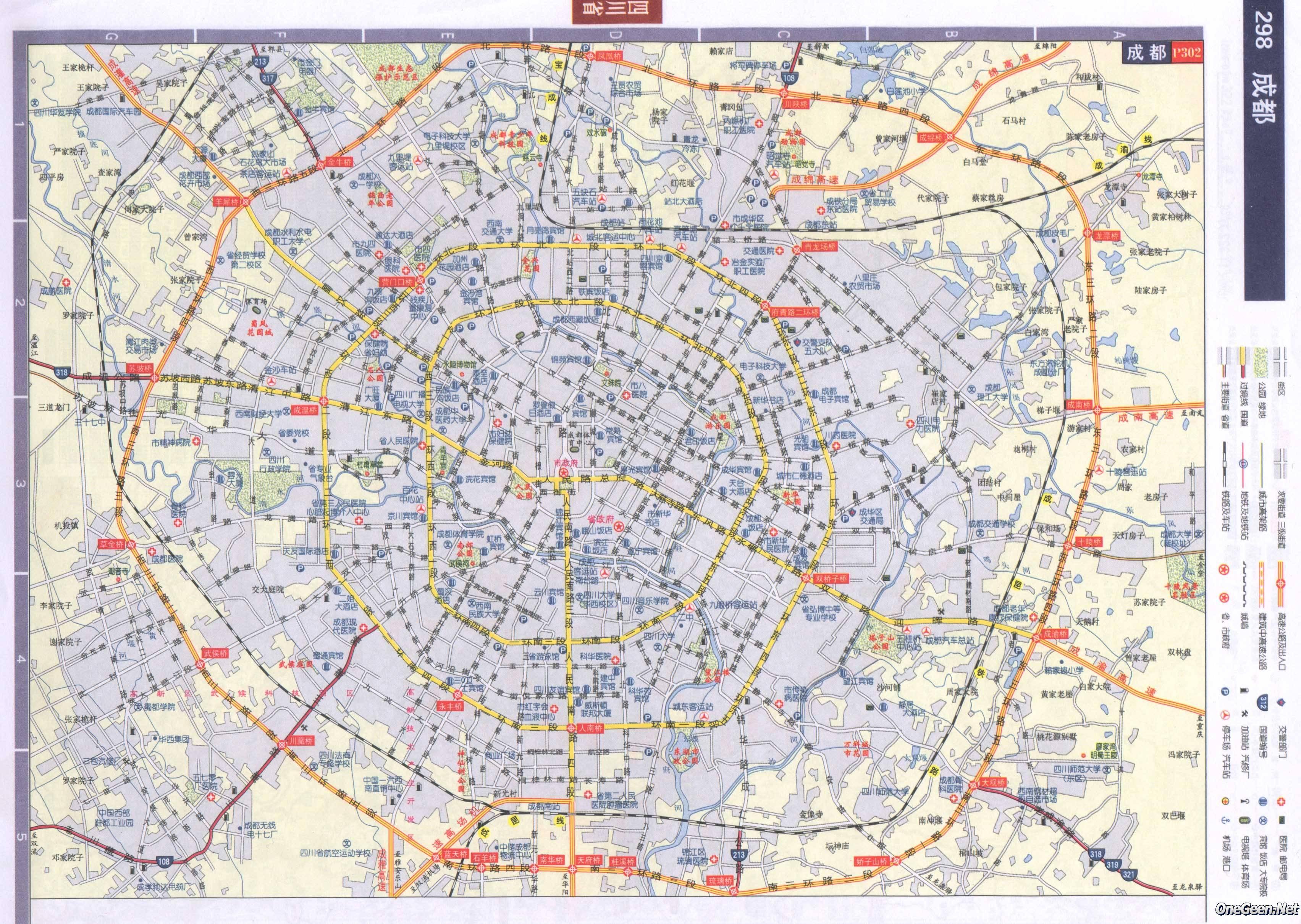 四川省成都市交通地图