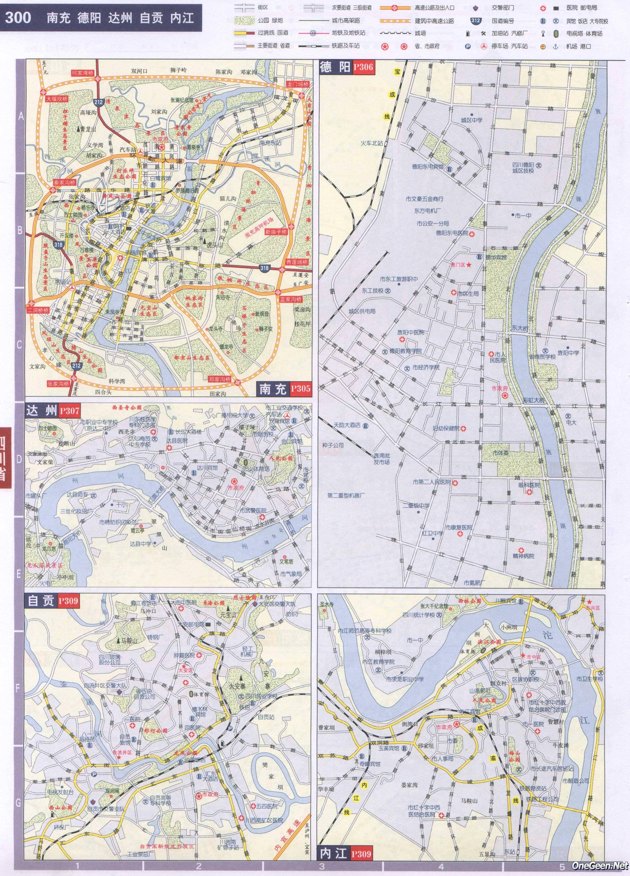 四川南充德阳达州自贡内江交通地图