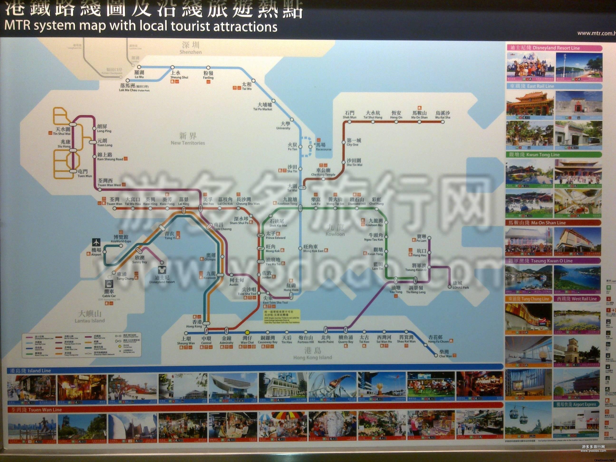 香港地铁线路高清