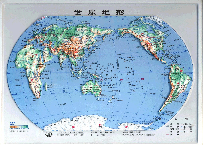 世界地形图_世界地图地图库