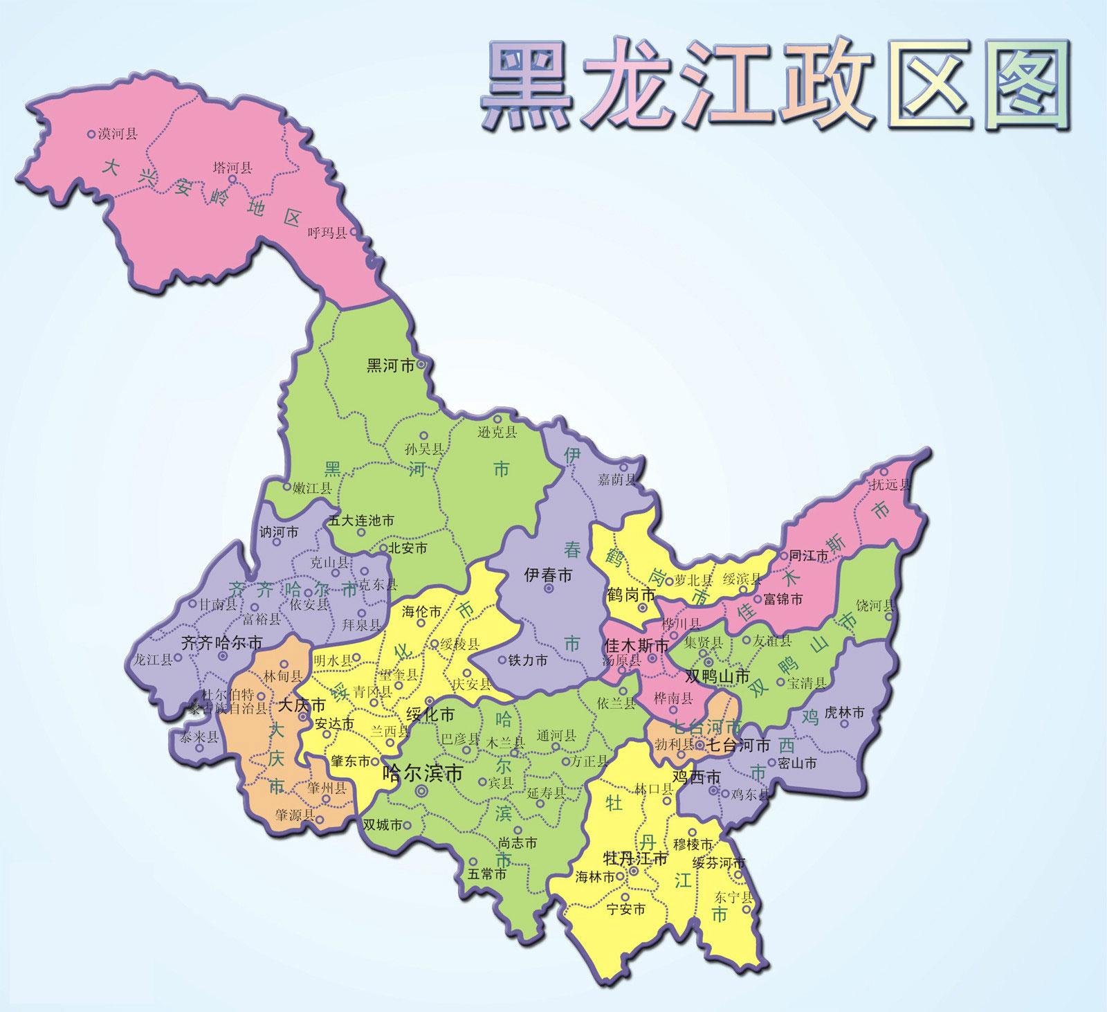 地图库 中国地图 黑龙江 >> 黑龙江行政区域简图    世界各国 | 中国