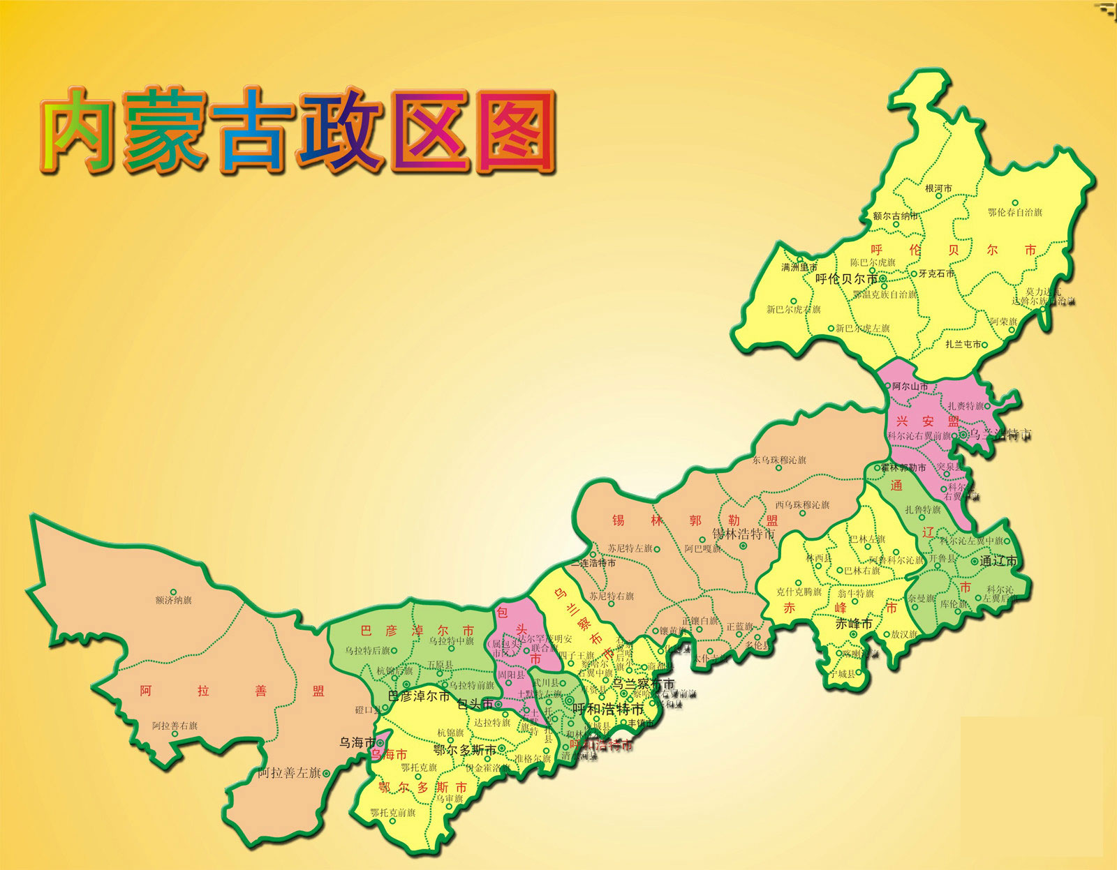 内蒙古高速公路地图