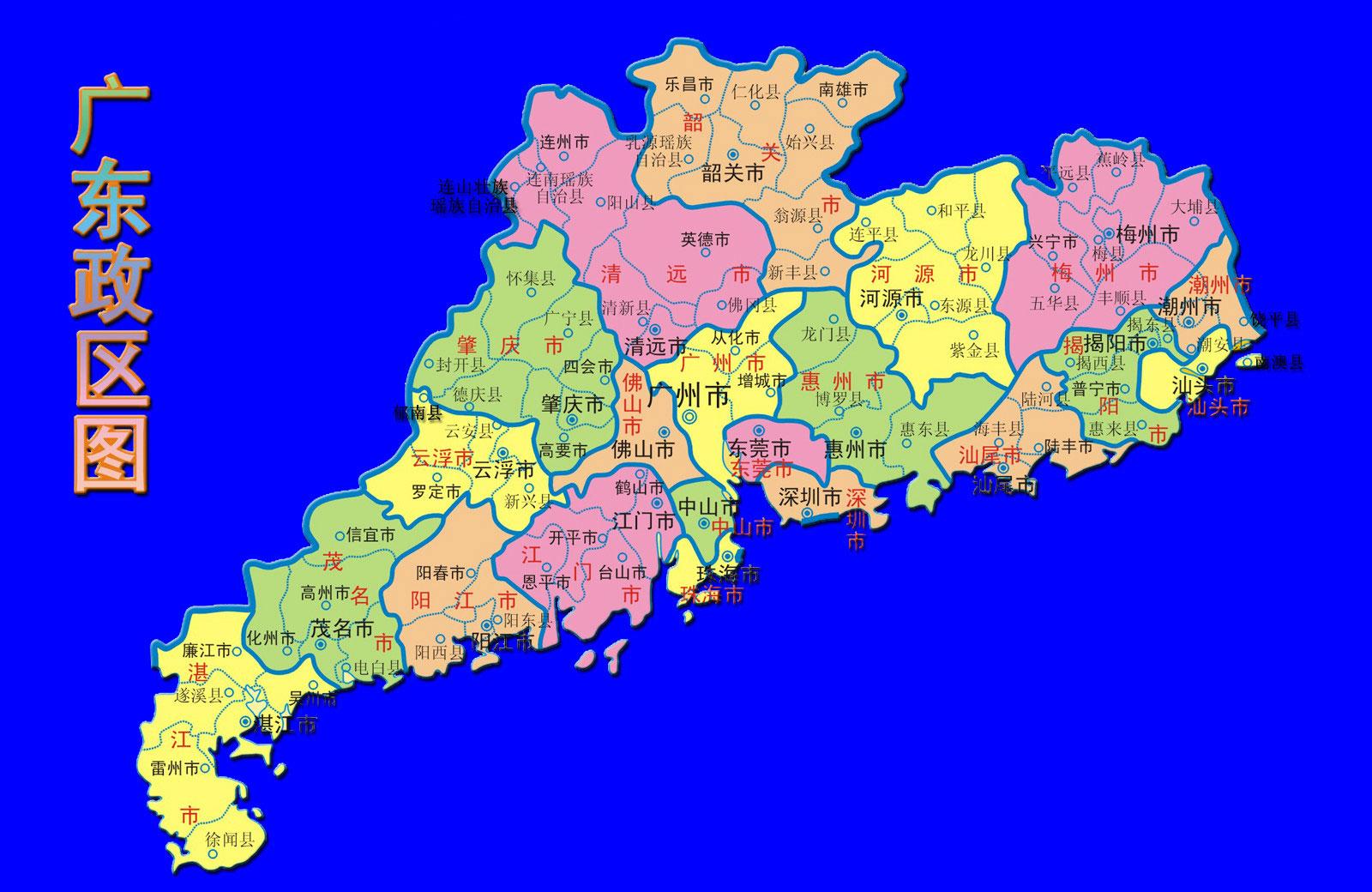 广东省行政区域简图