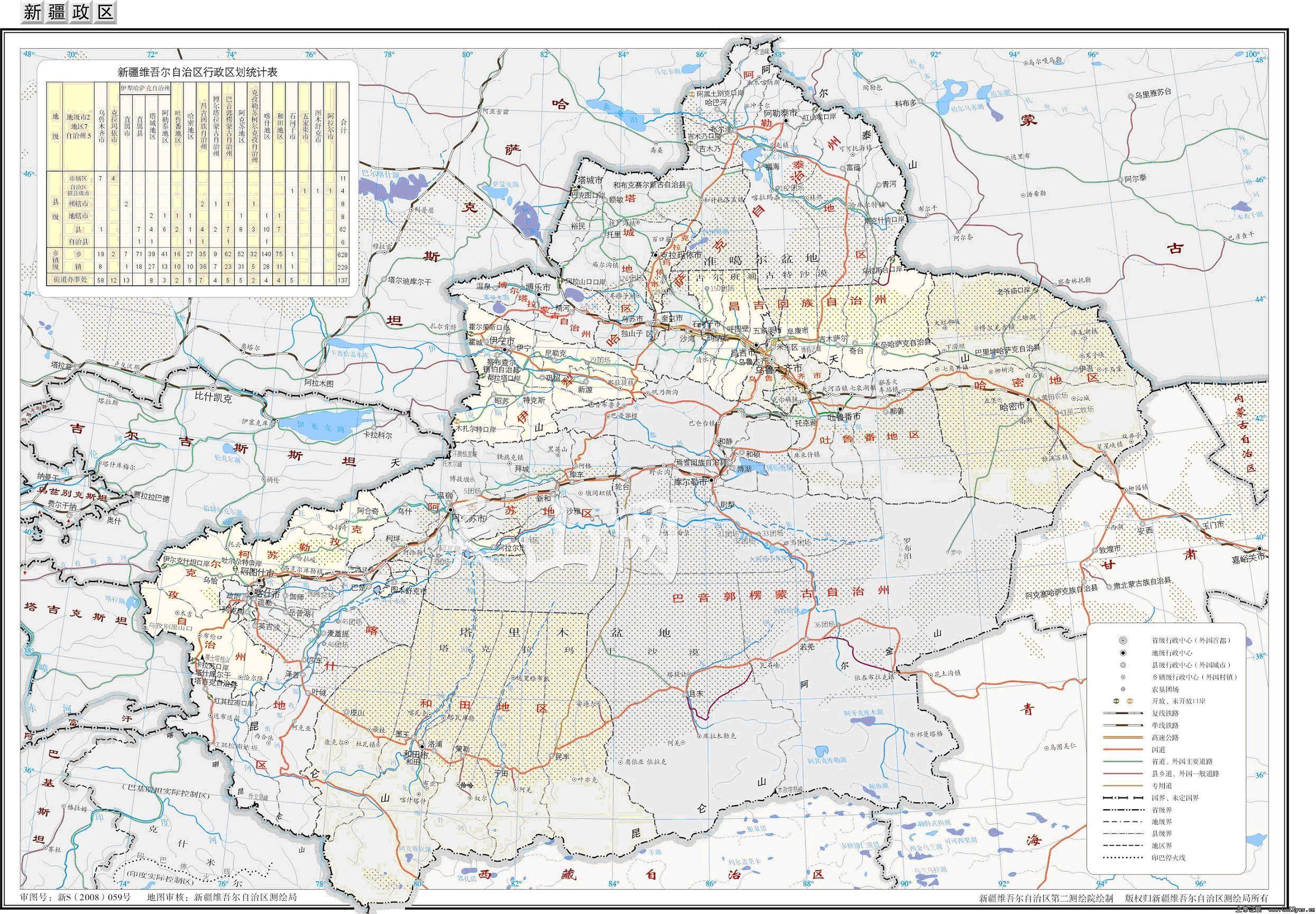 新疆政区地图 高清