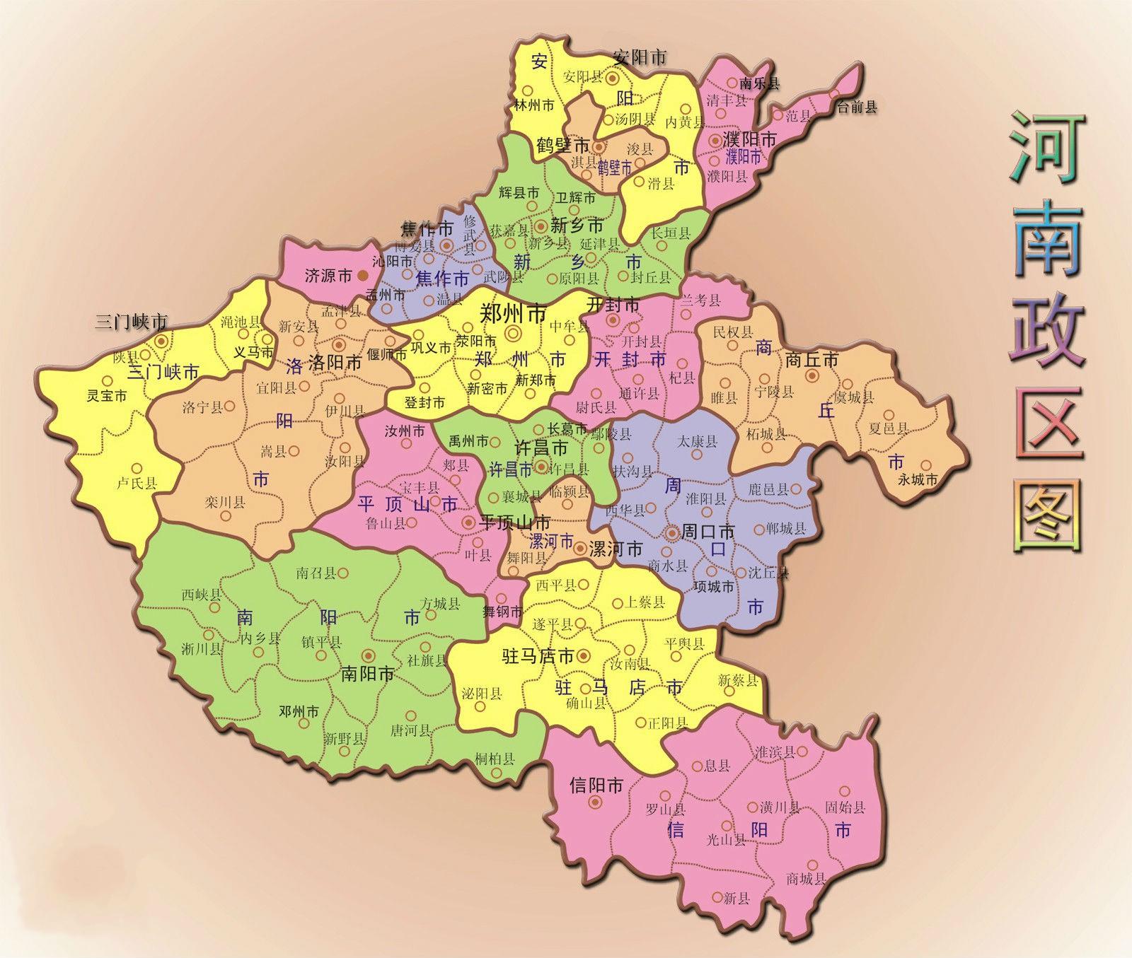地图窝 中国地图 河南