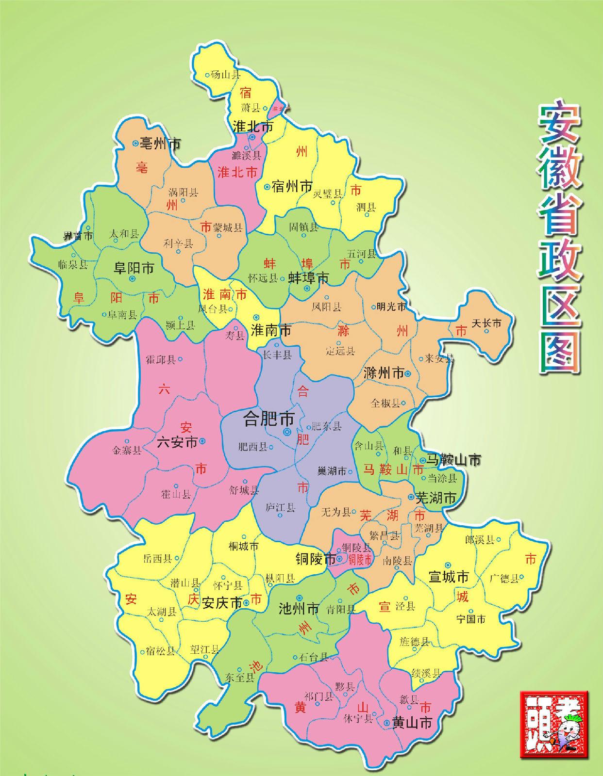 新中国行政区划地图【相关词_ 最新中国行政区划地图】图片