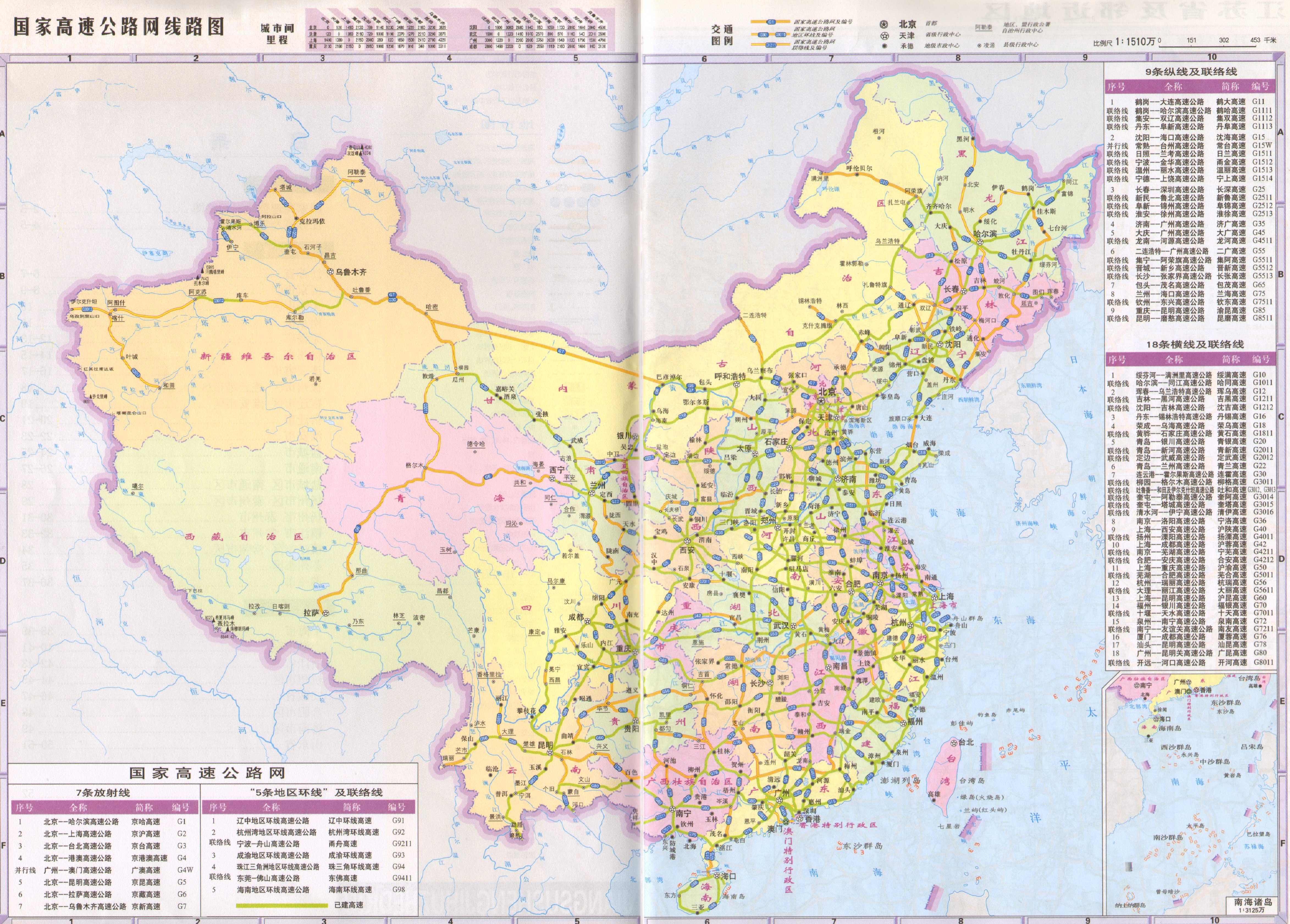国家高速公路网线路图_中国地图地图库_地图窝图片