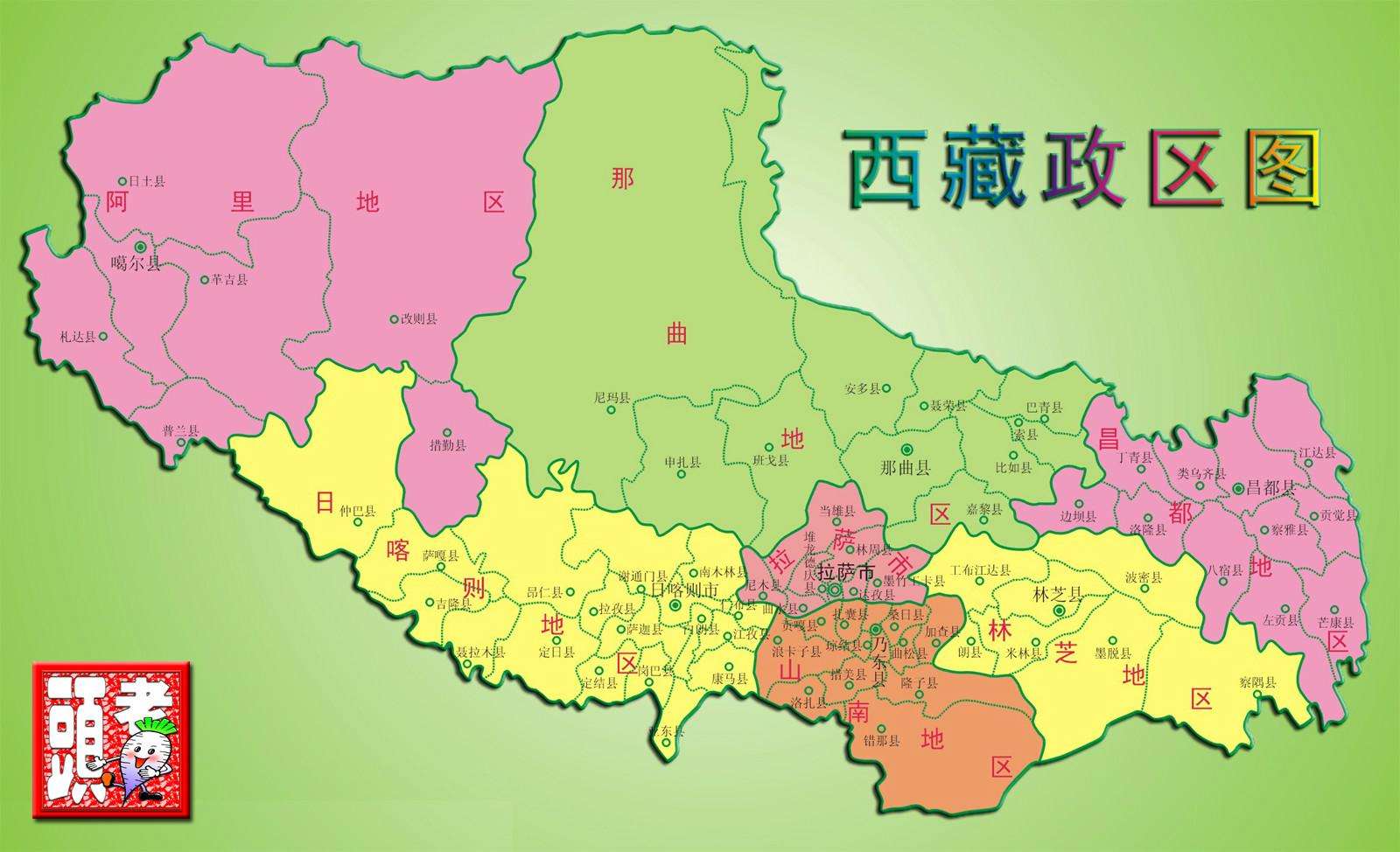 西藏自治区旅游线路地图