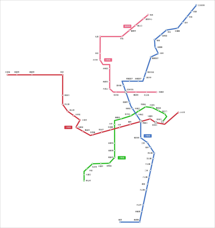 地图窝 交通地图 地铁线路图 >> 重庆地铁线路图(高清)