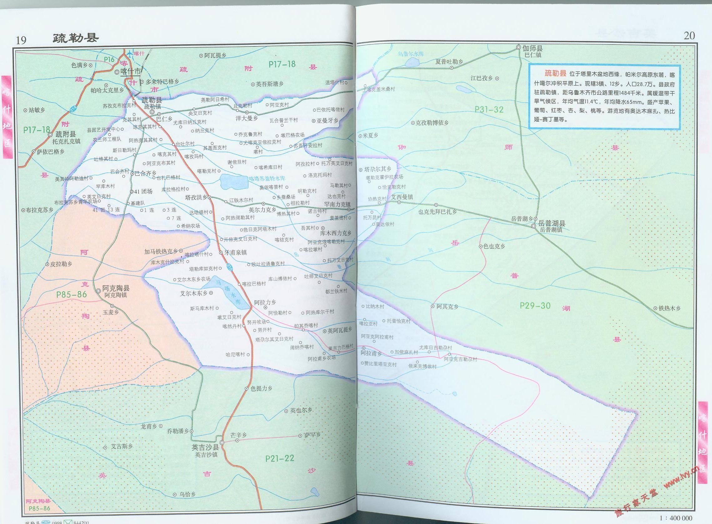 疏勒县地图高清版_喀什地图库