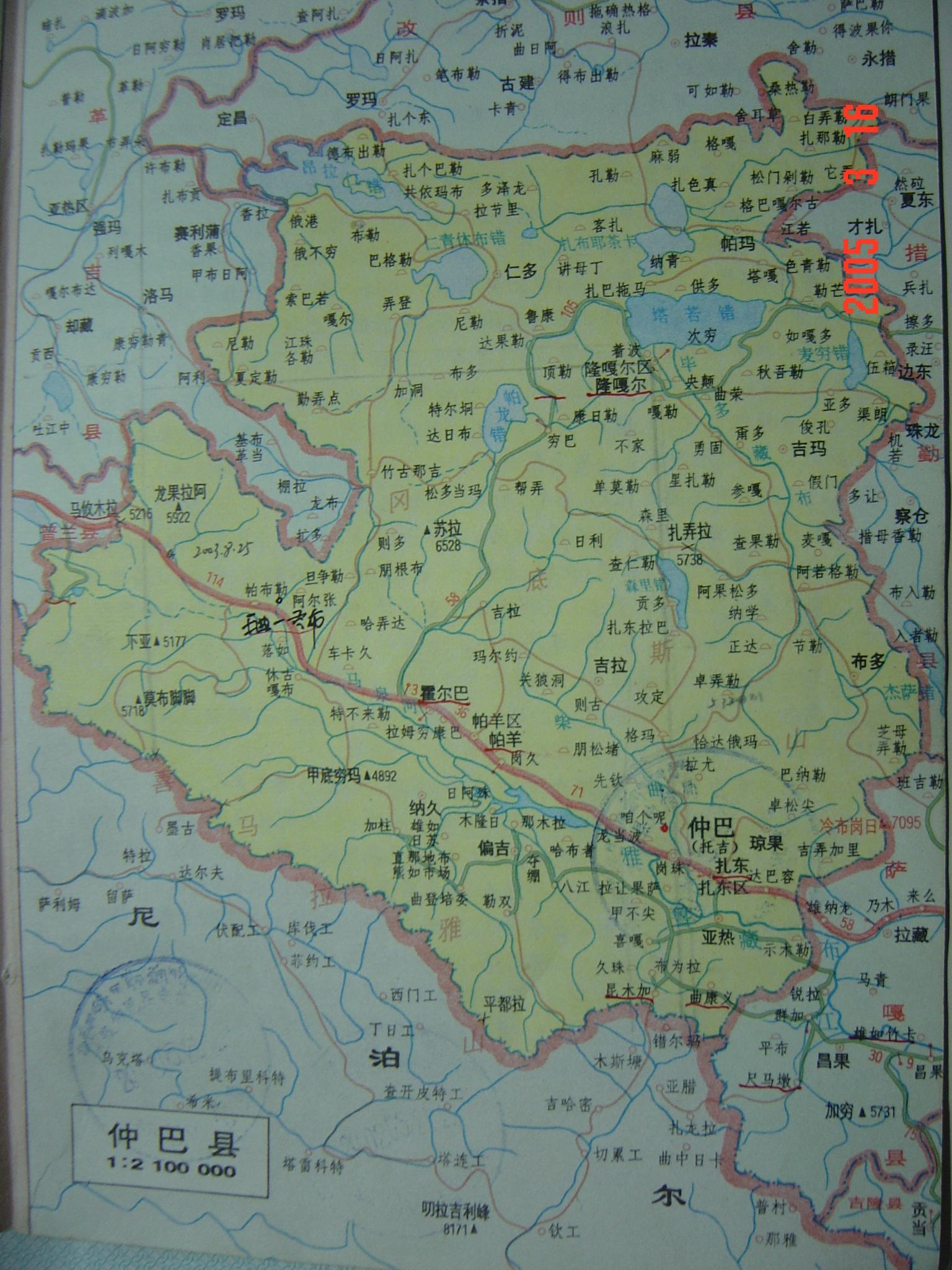 西藏日喀则地图 西藏日喀则地图高清版 西藏日喀则地图全图