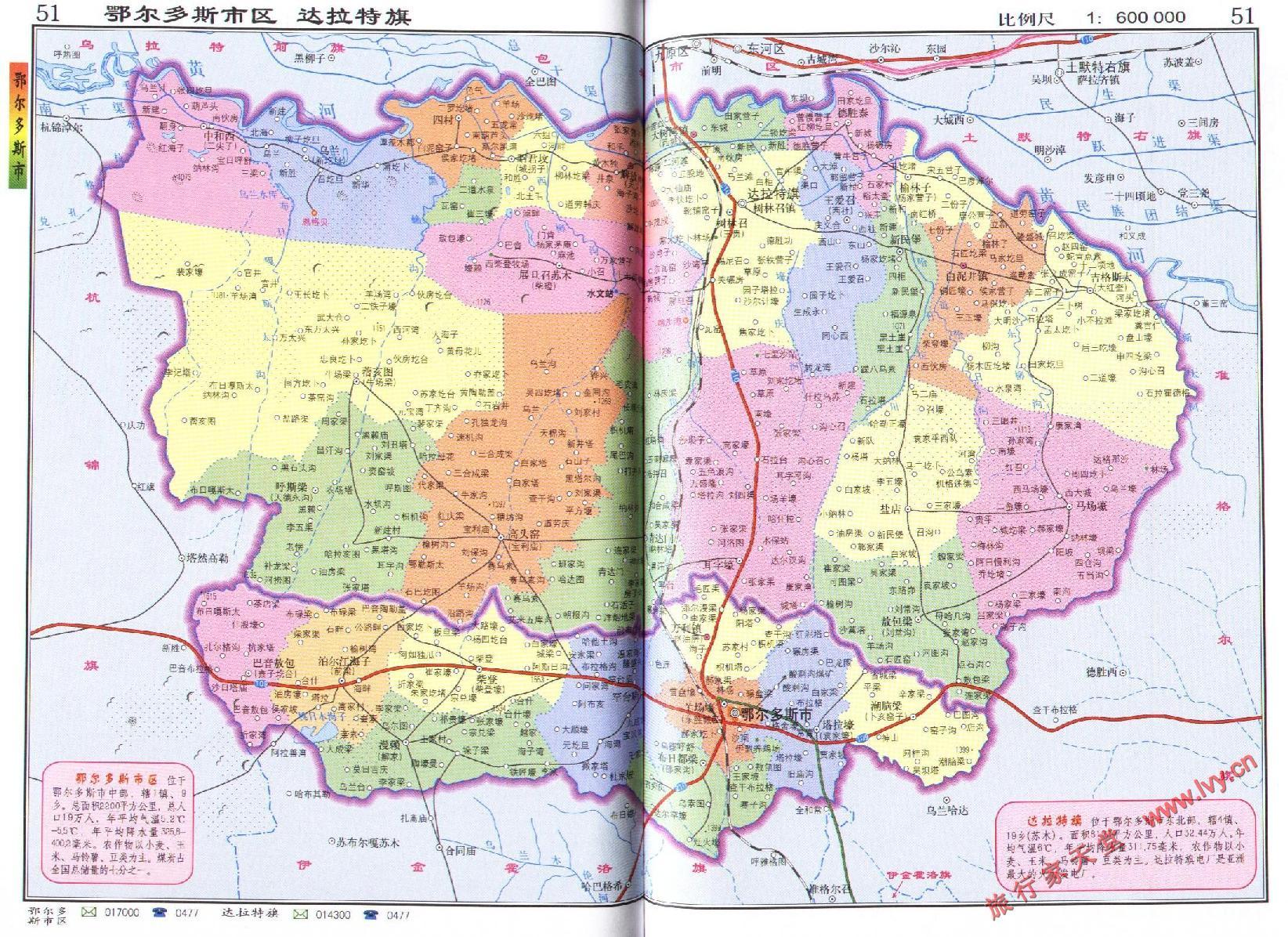 地图 达拉特旗/鄂尔多斯市辖区地图