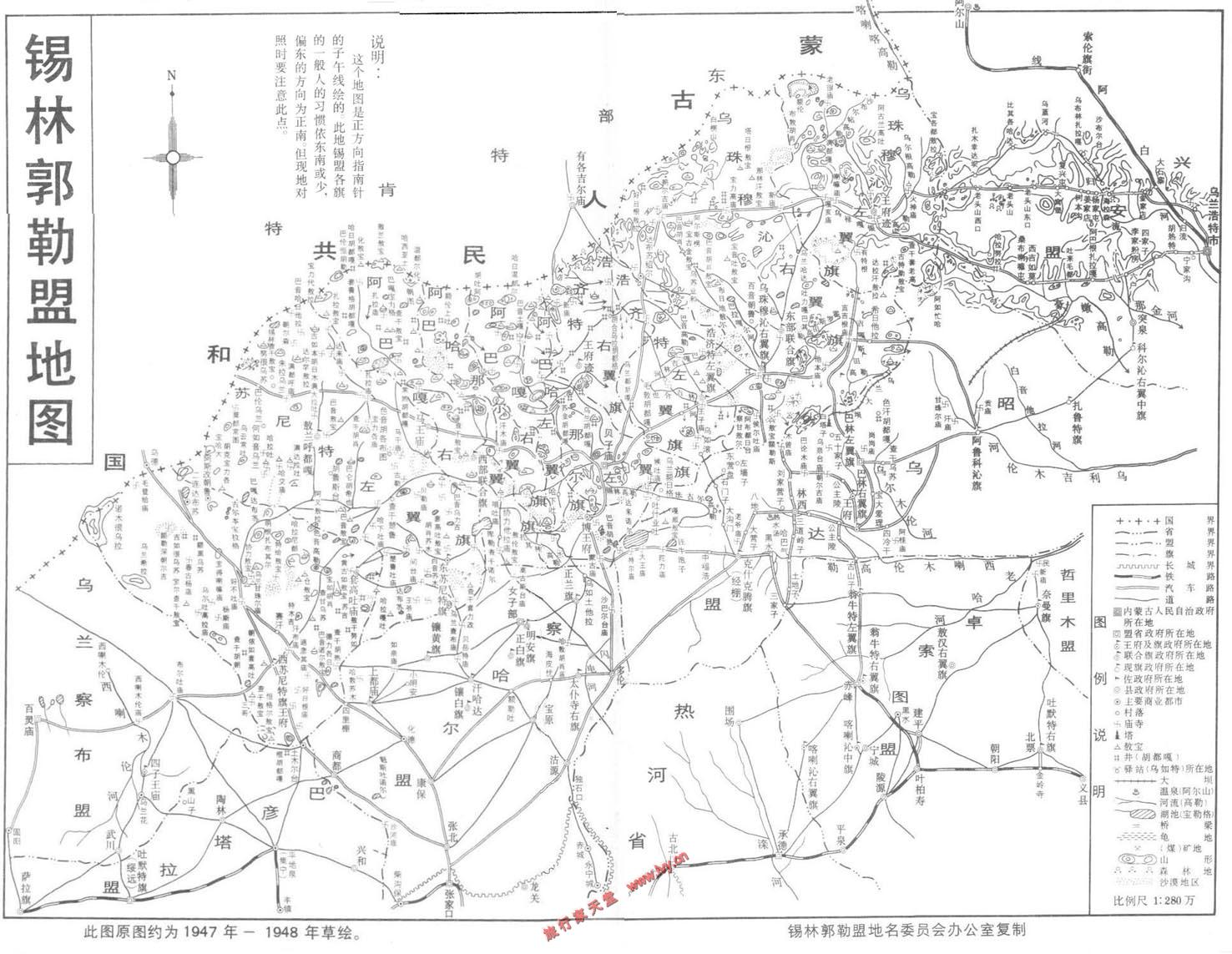 地图 简笔画 手绘 线稿 1476_1143