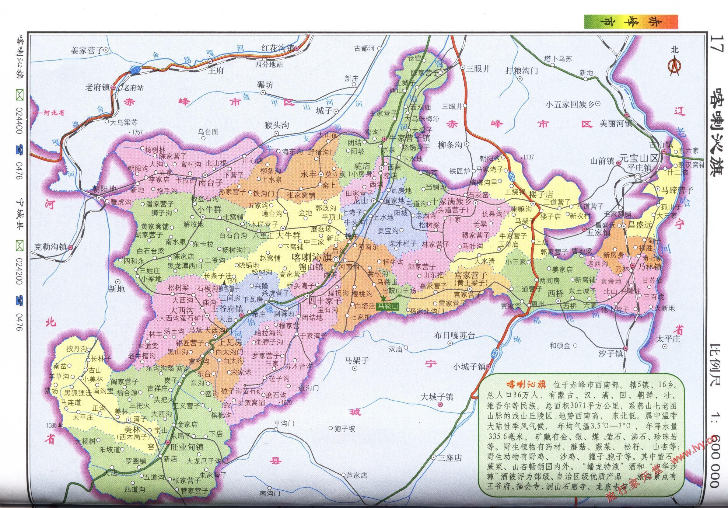 辽宁省朝阳地图