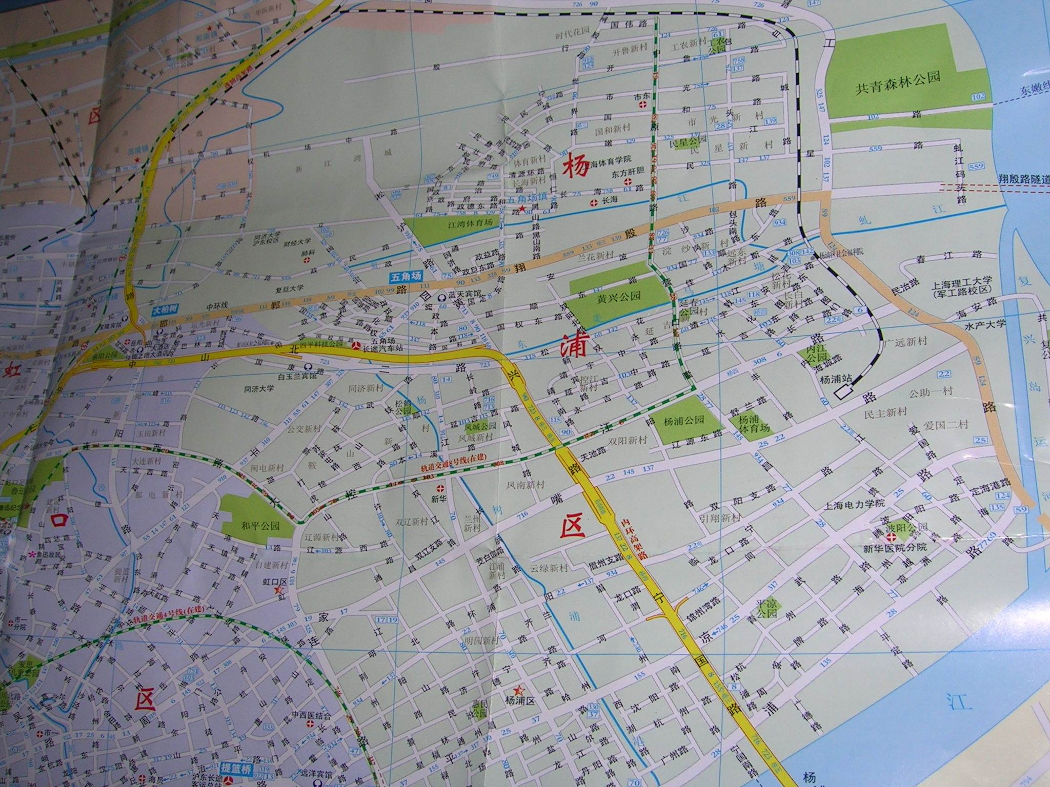 上海 地图 杨浦区/上海杨浦区地图