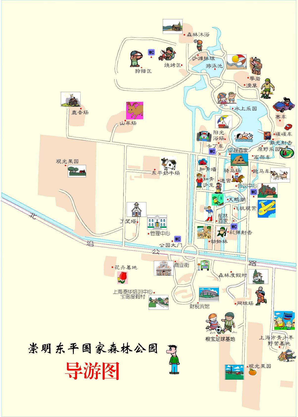 浙江旅游地图_东平国家森林公园导游地图_上海旅游地图库_地图窝