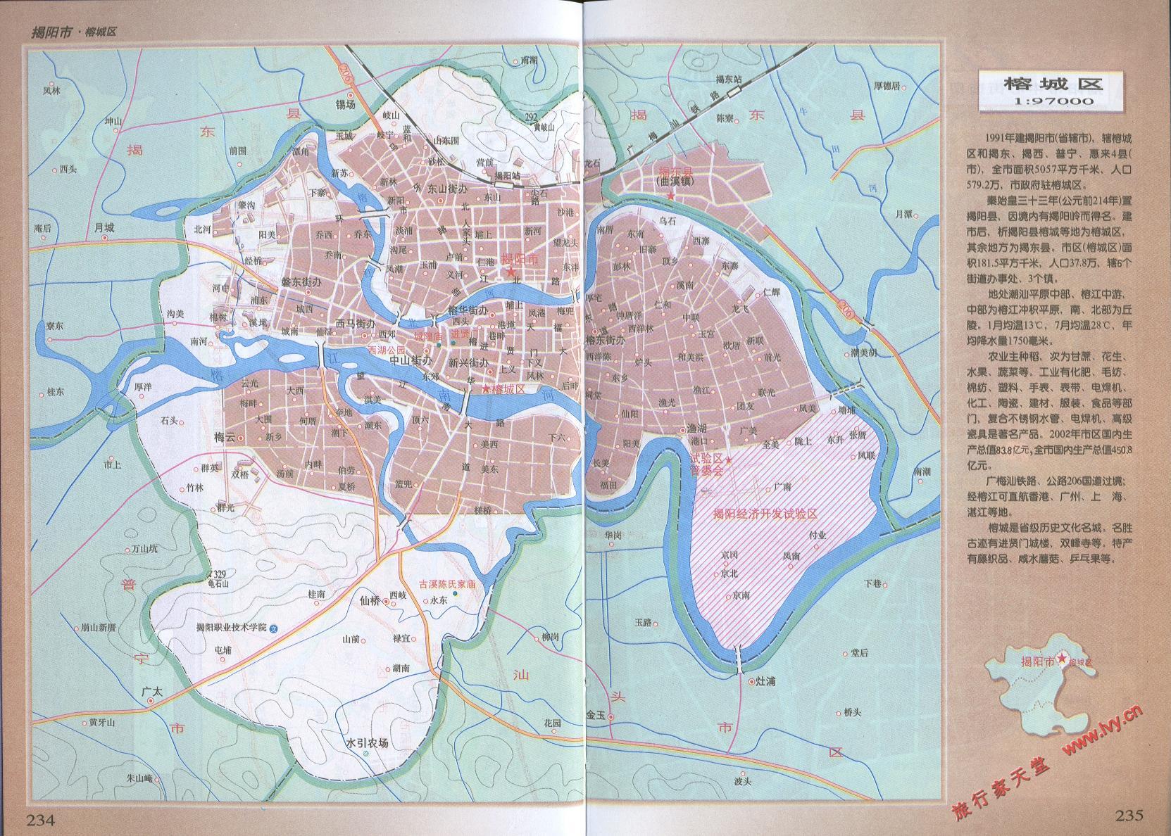 揭阳市榕城区地图