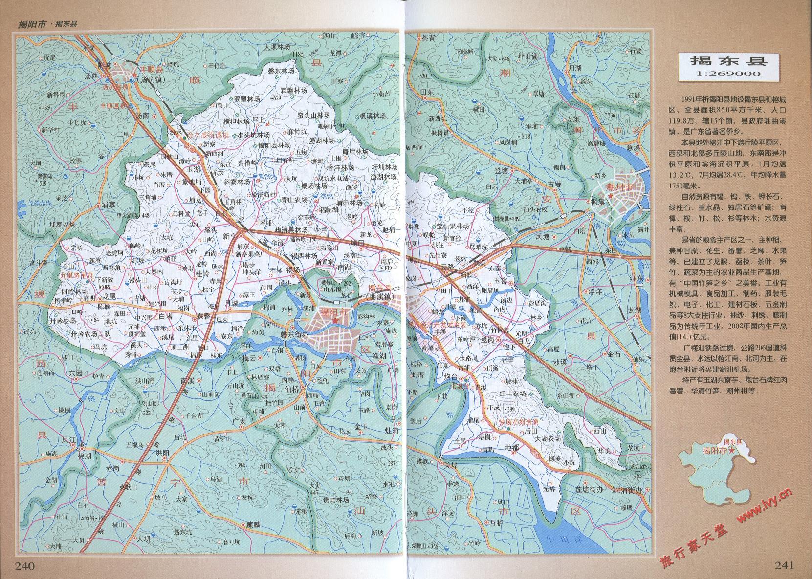 揭阳市揭东县地图