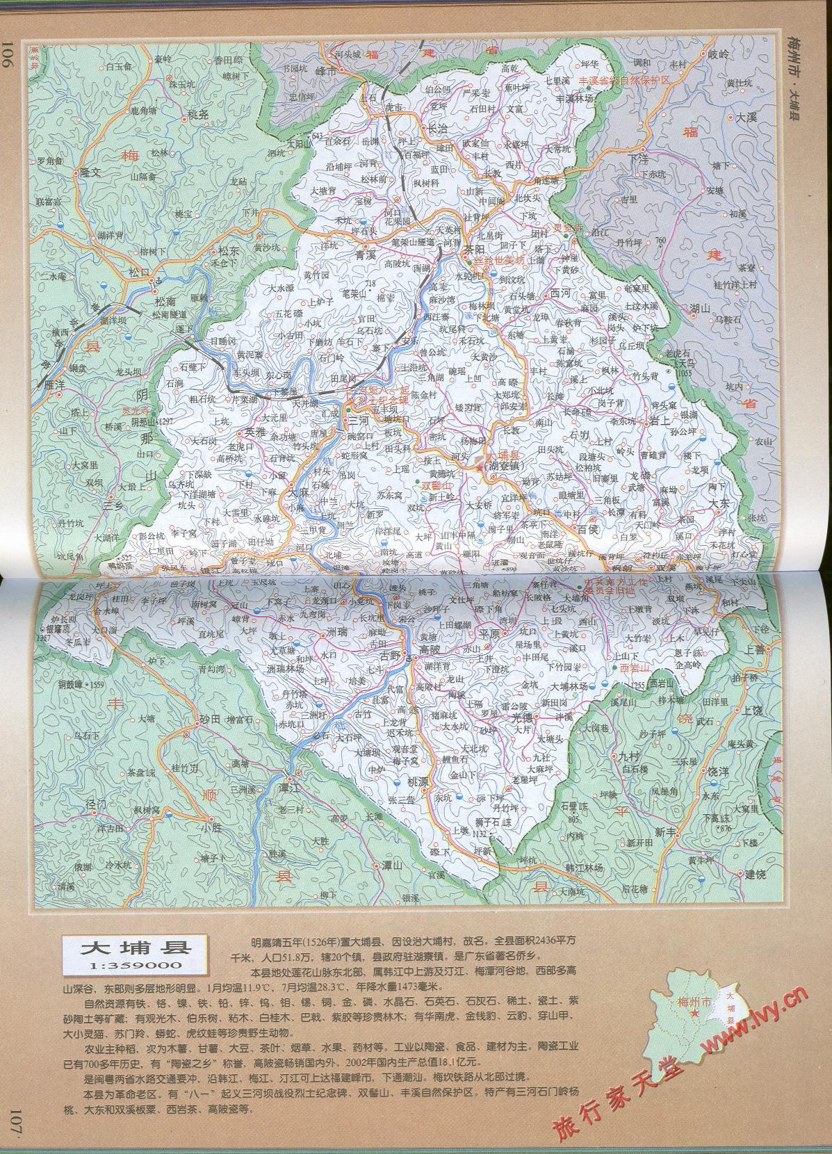 地图 梅州市/梅州市大埔县地图