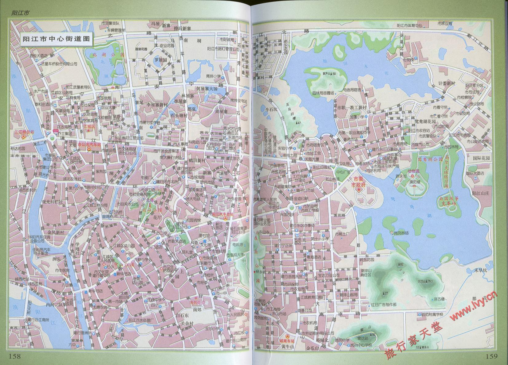 阳江市中心街道地图