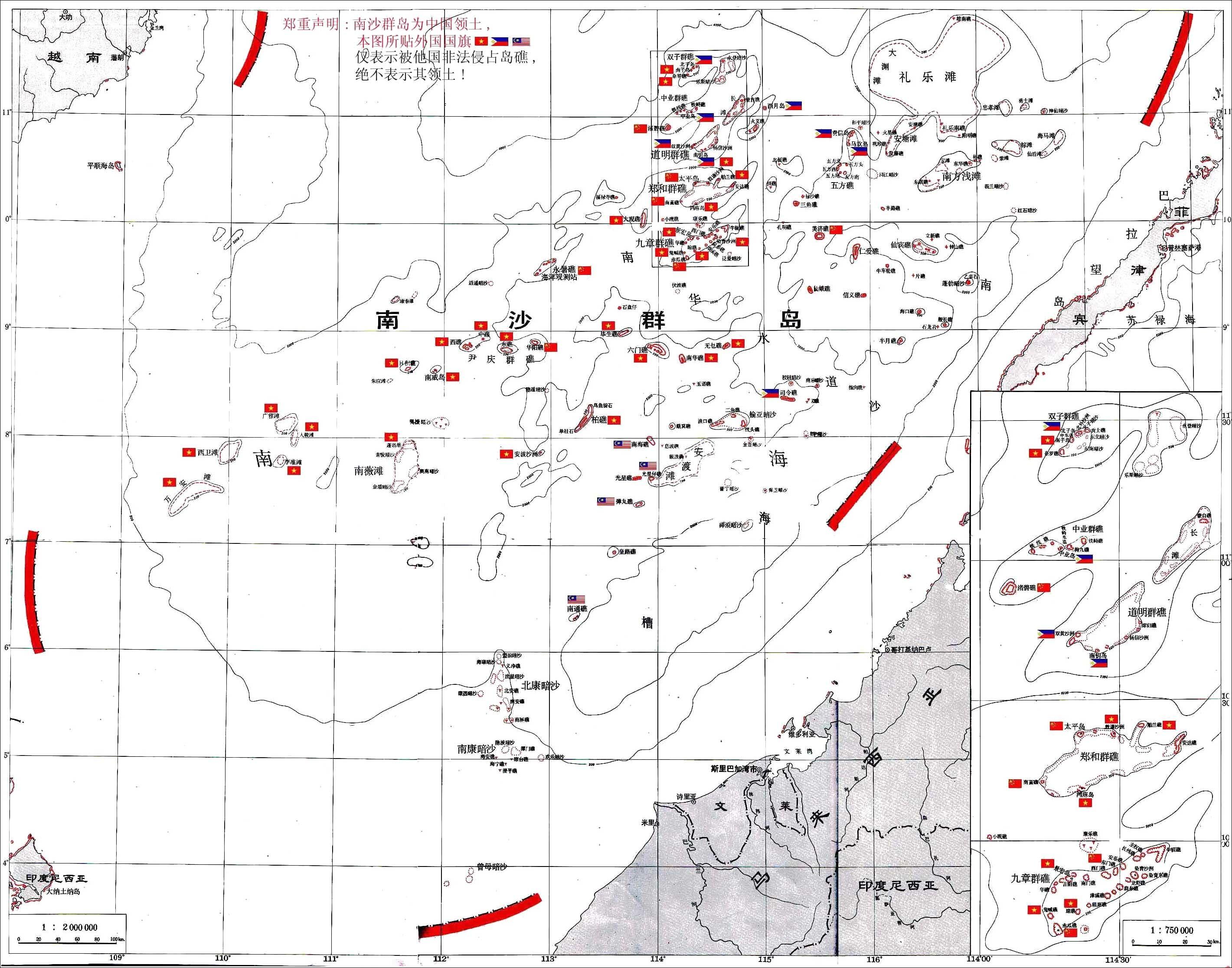 南沙群岛各方实际控制岛礁对照图