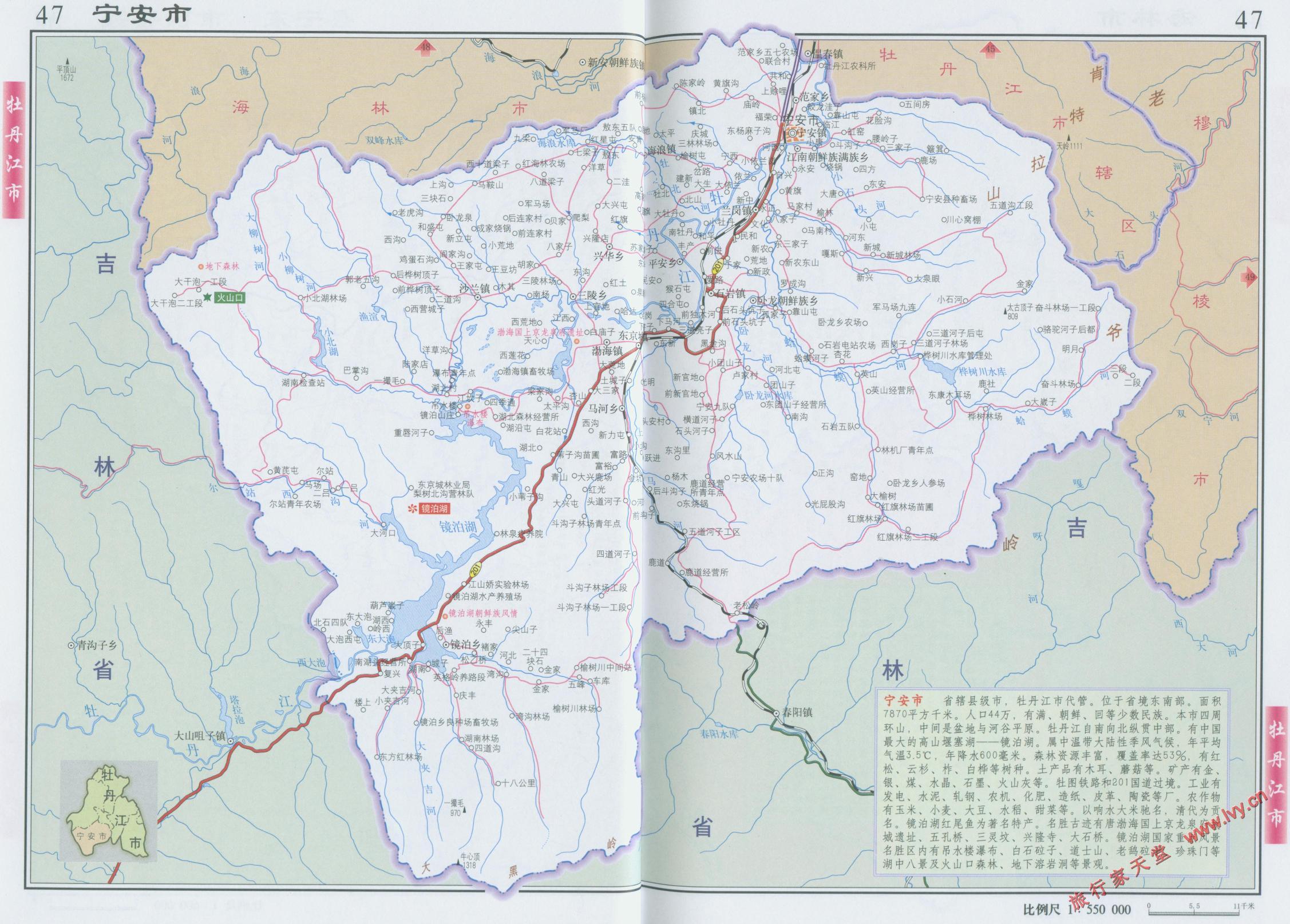 宁安市地图_牡丹江地图库