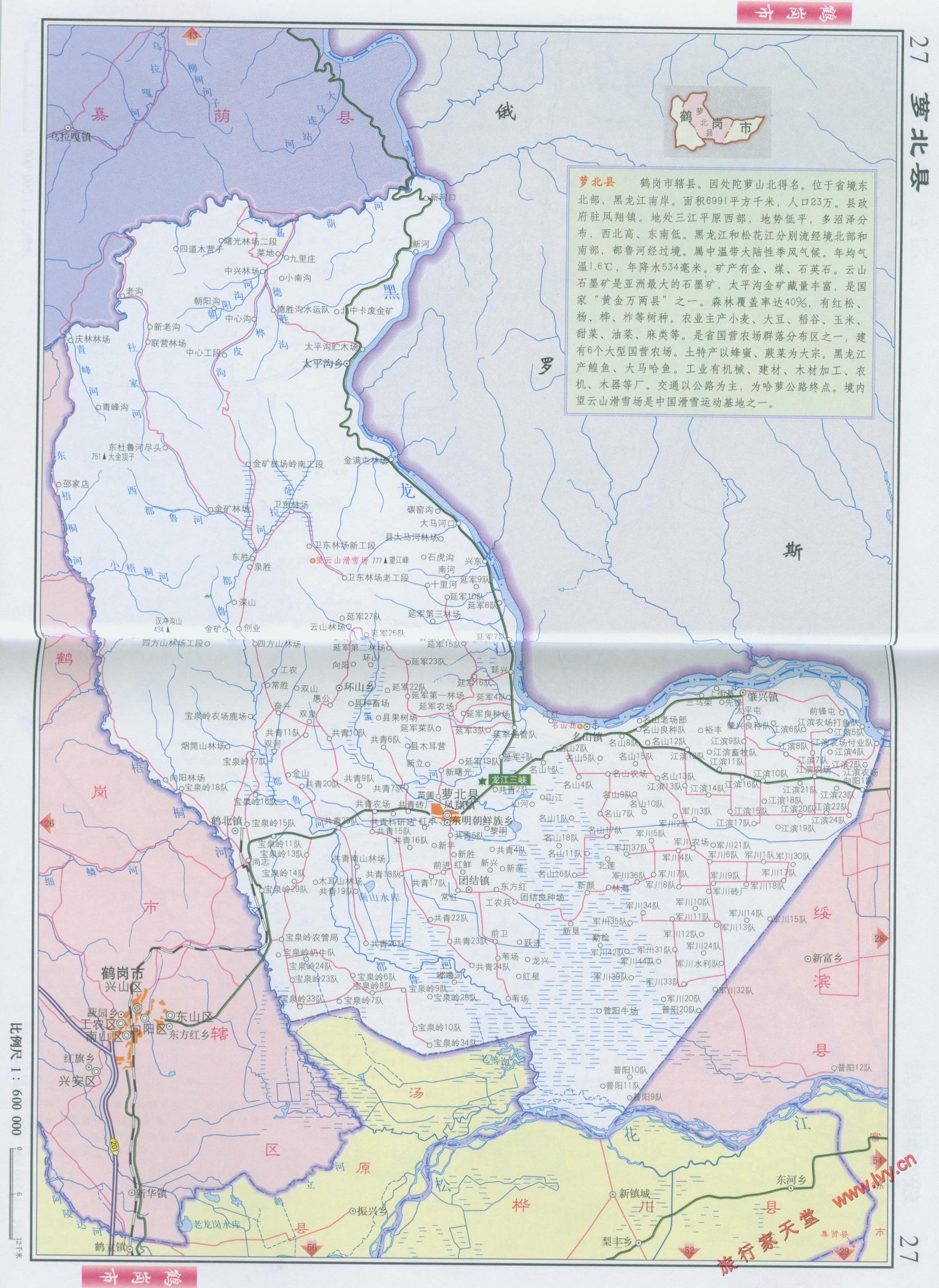 萝北县地图 鹤岗市地图查询 -萝北县地图