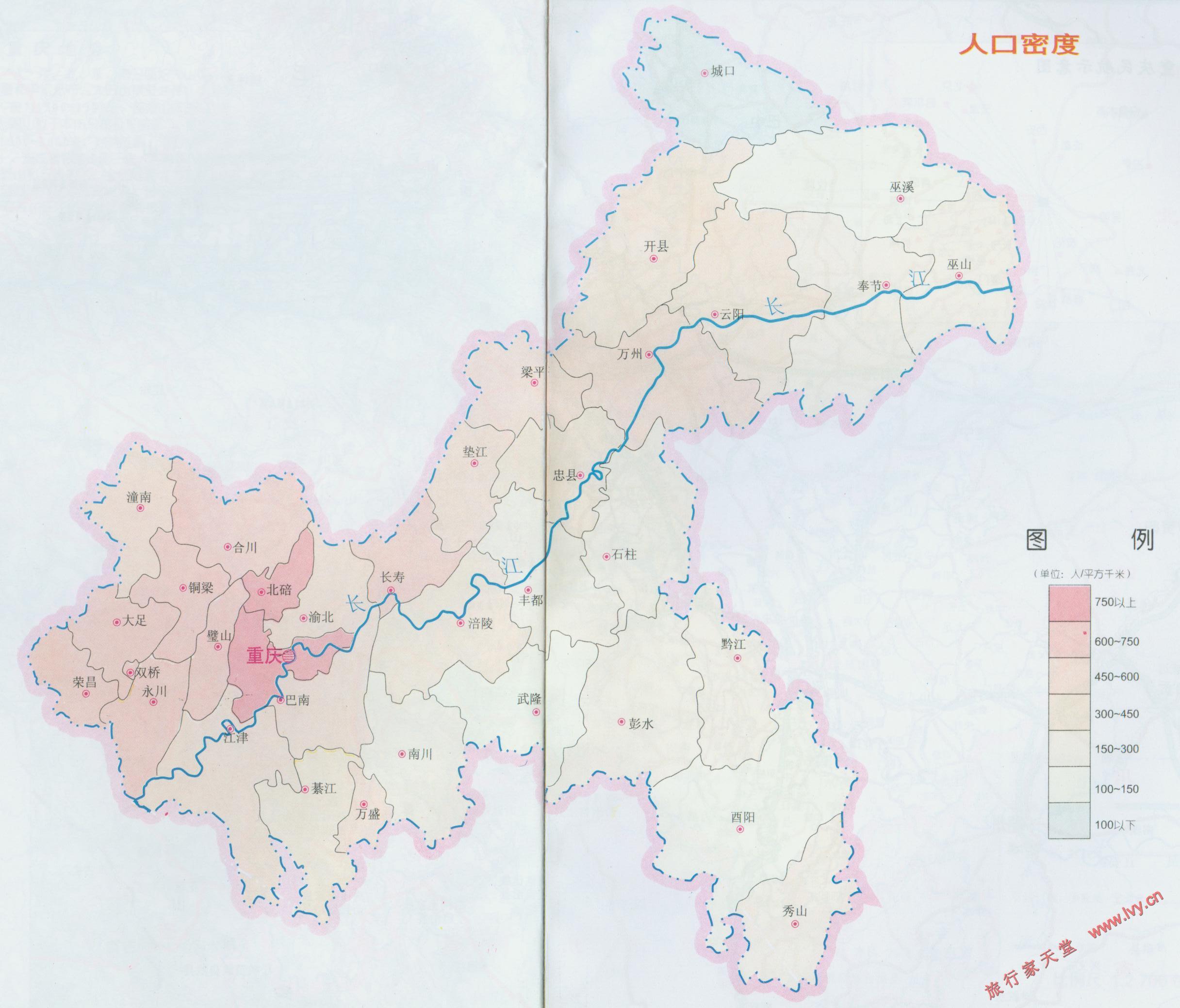重庆主城区人口_重庆主城区人口密度