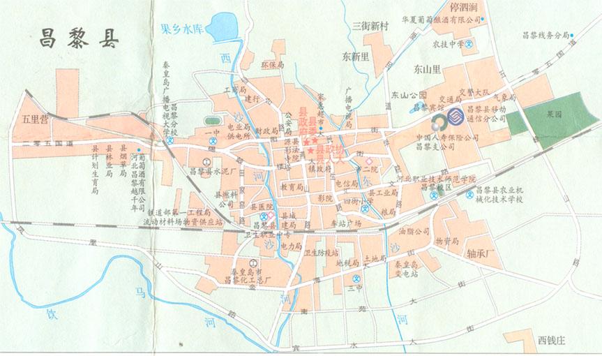 昌黎县最新规划图