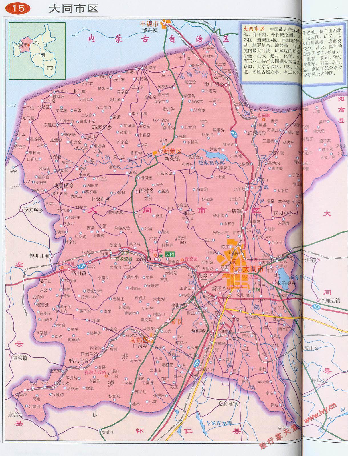 地图查询 中国 山西 大同市