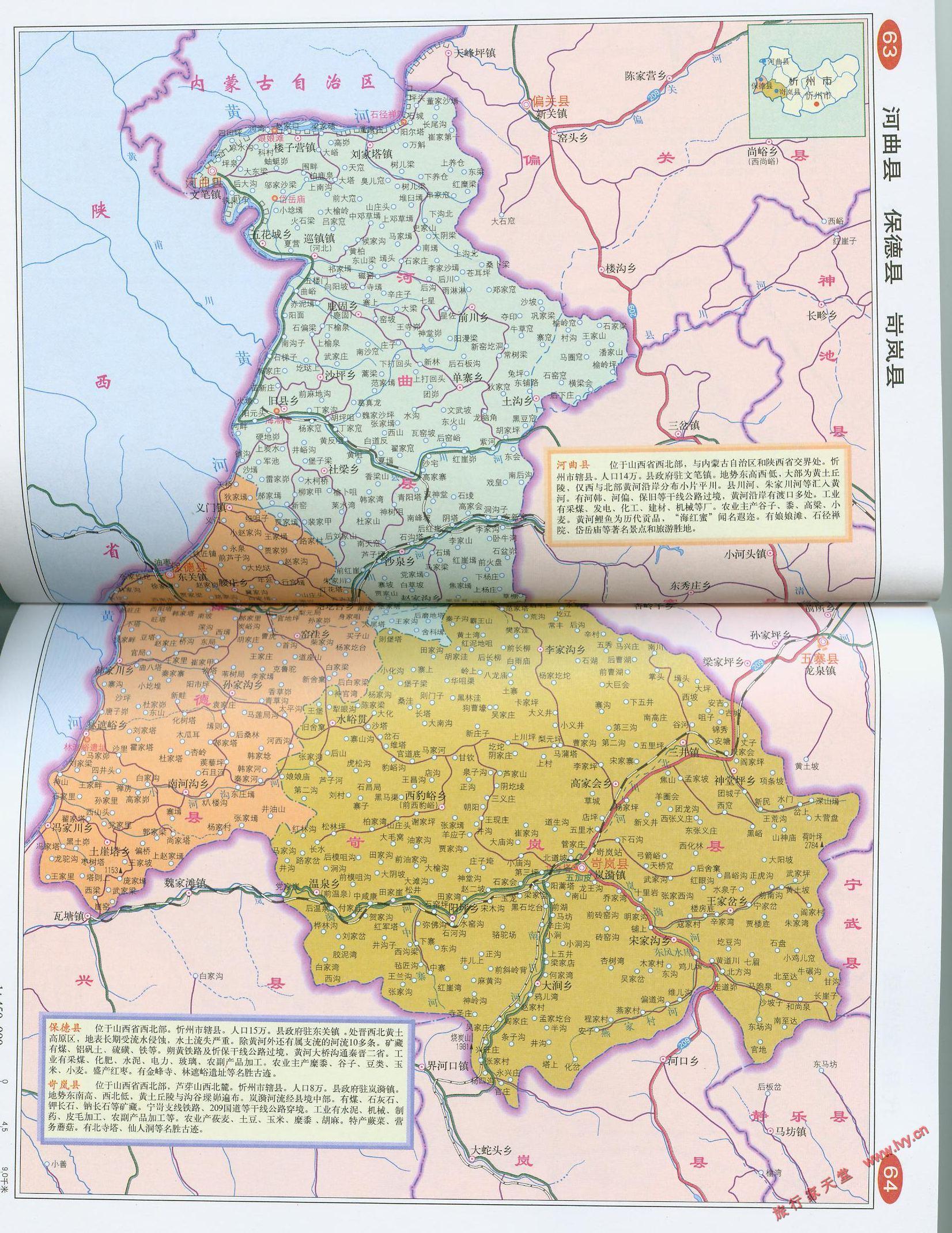 岢岚县地图 忻州地图库图片
