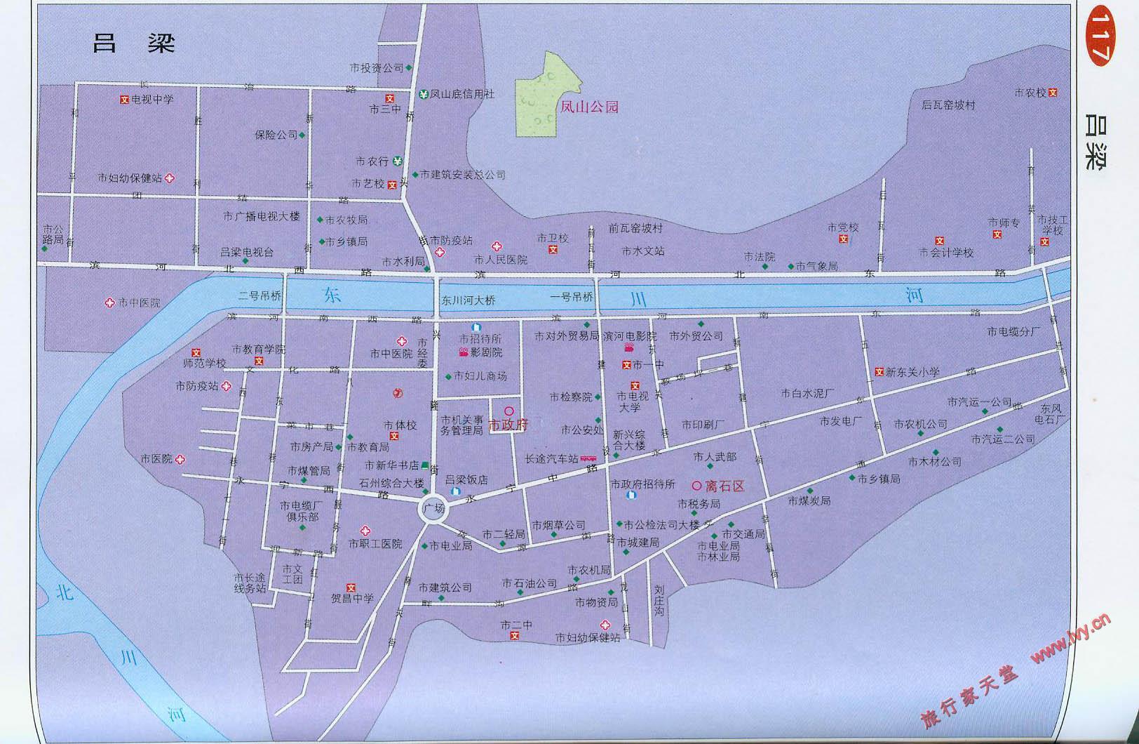 最新吕梁市市区地图