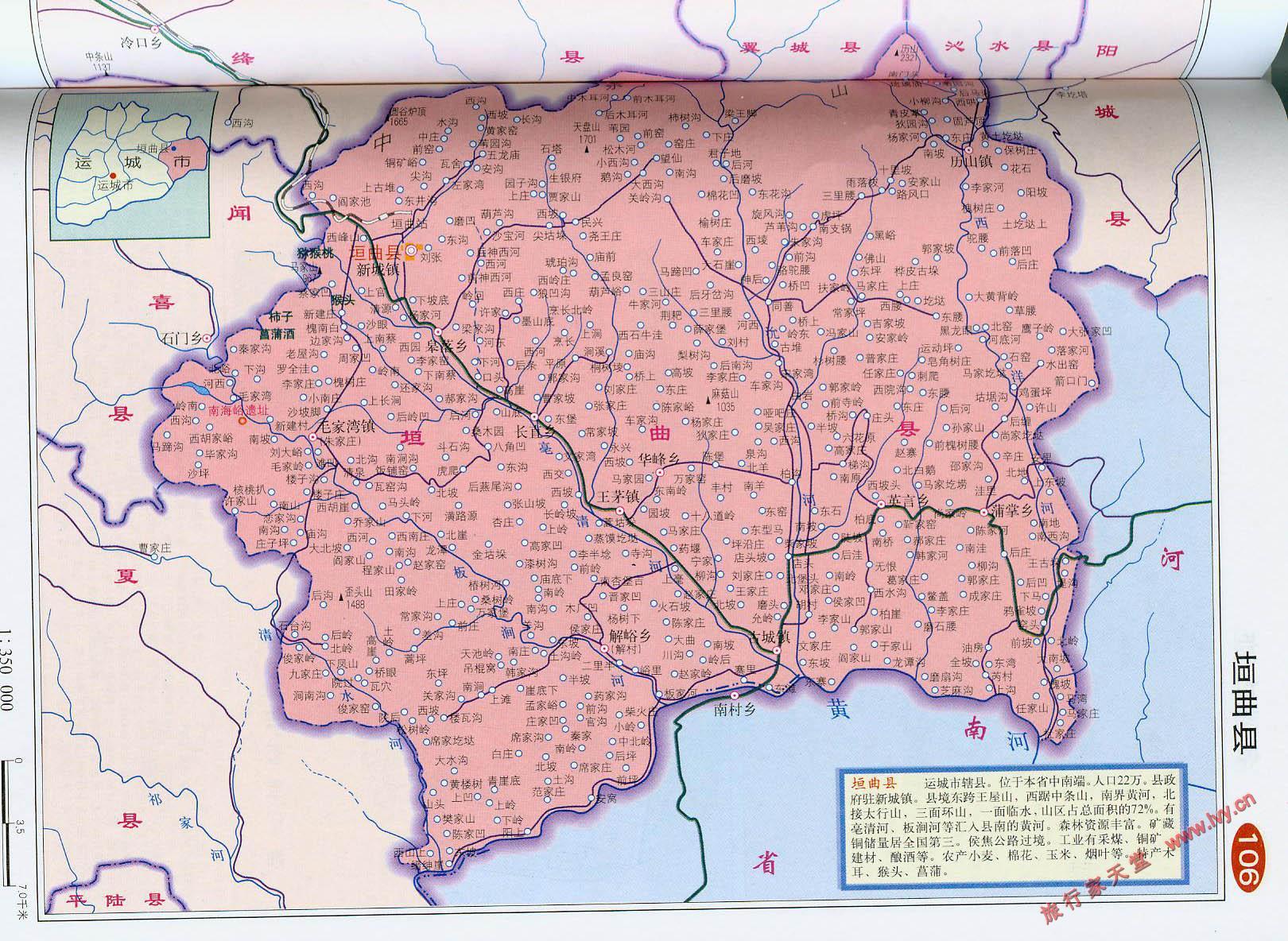 垣曲县地图_运城市地图查询