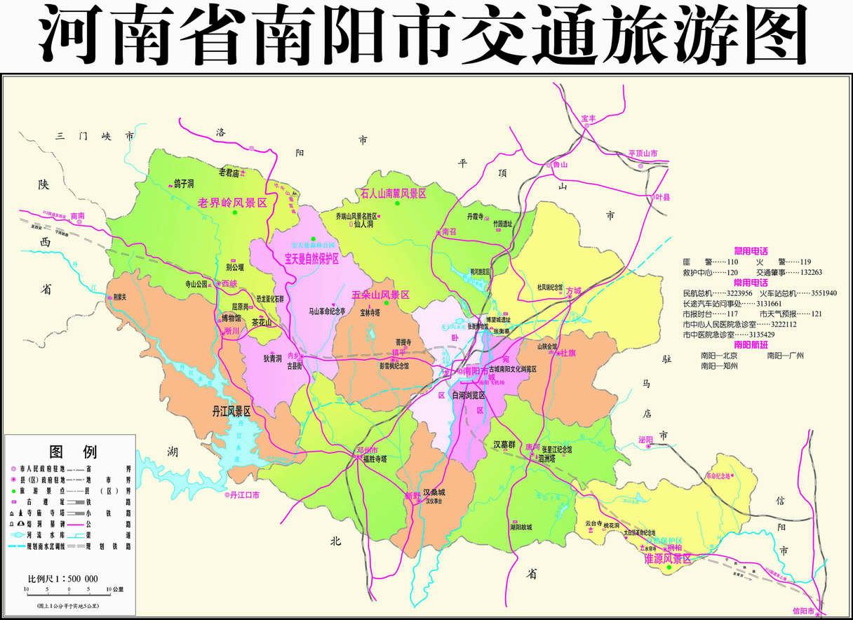 在中国地图上以河南省南阳市为观测点北京在东偏北多少度方向上