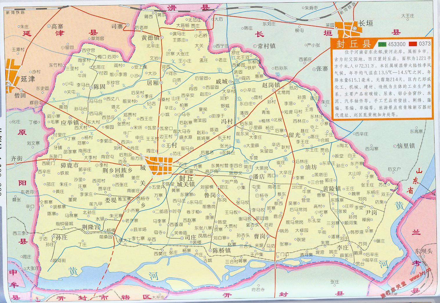 封丘县地图_新乡地图库