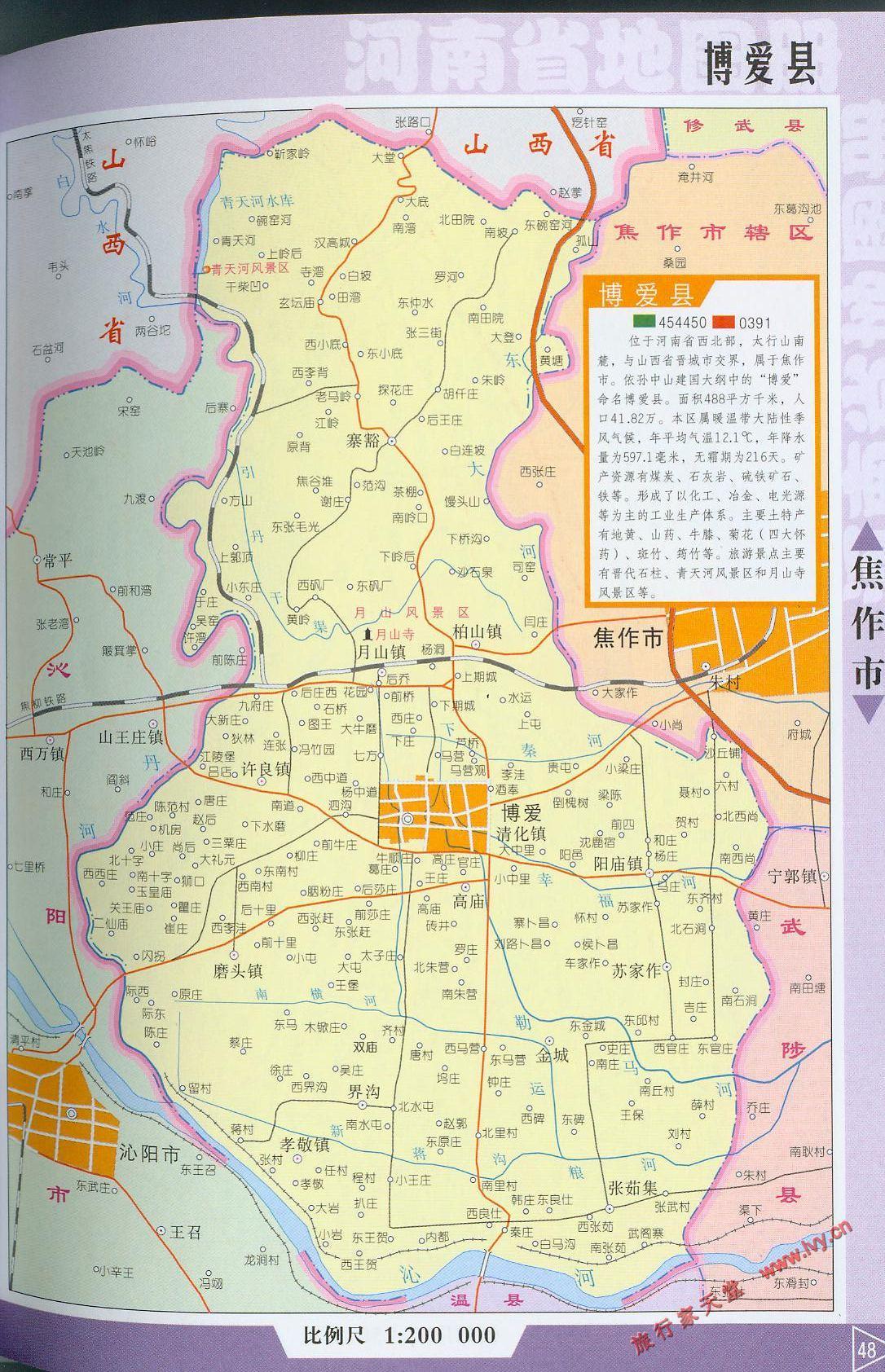 博爱县地图_焦作地图库